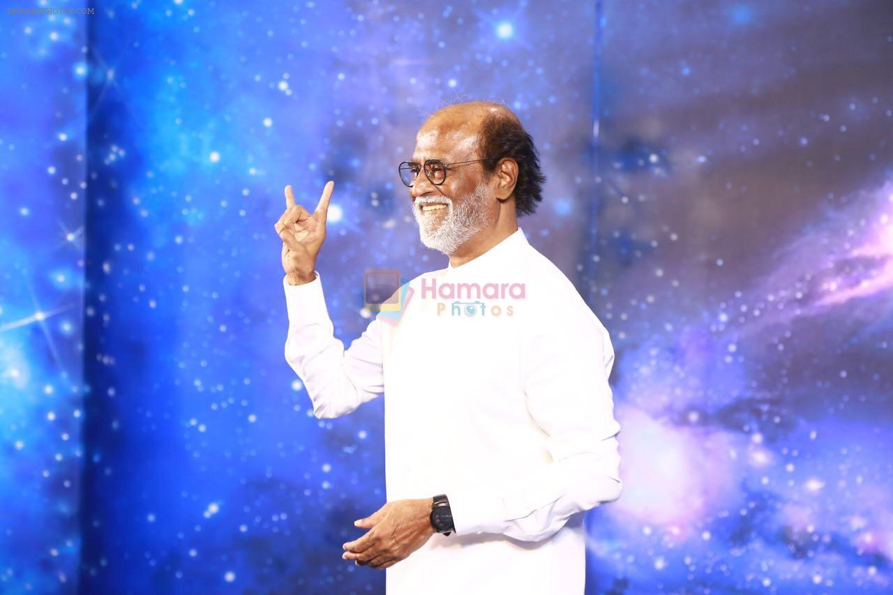 Rajinikanth Confirmed his Political Entry on 31st Dec 2017