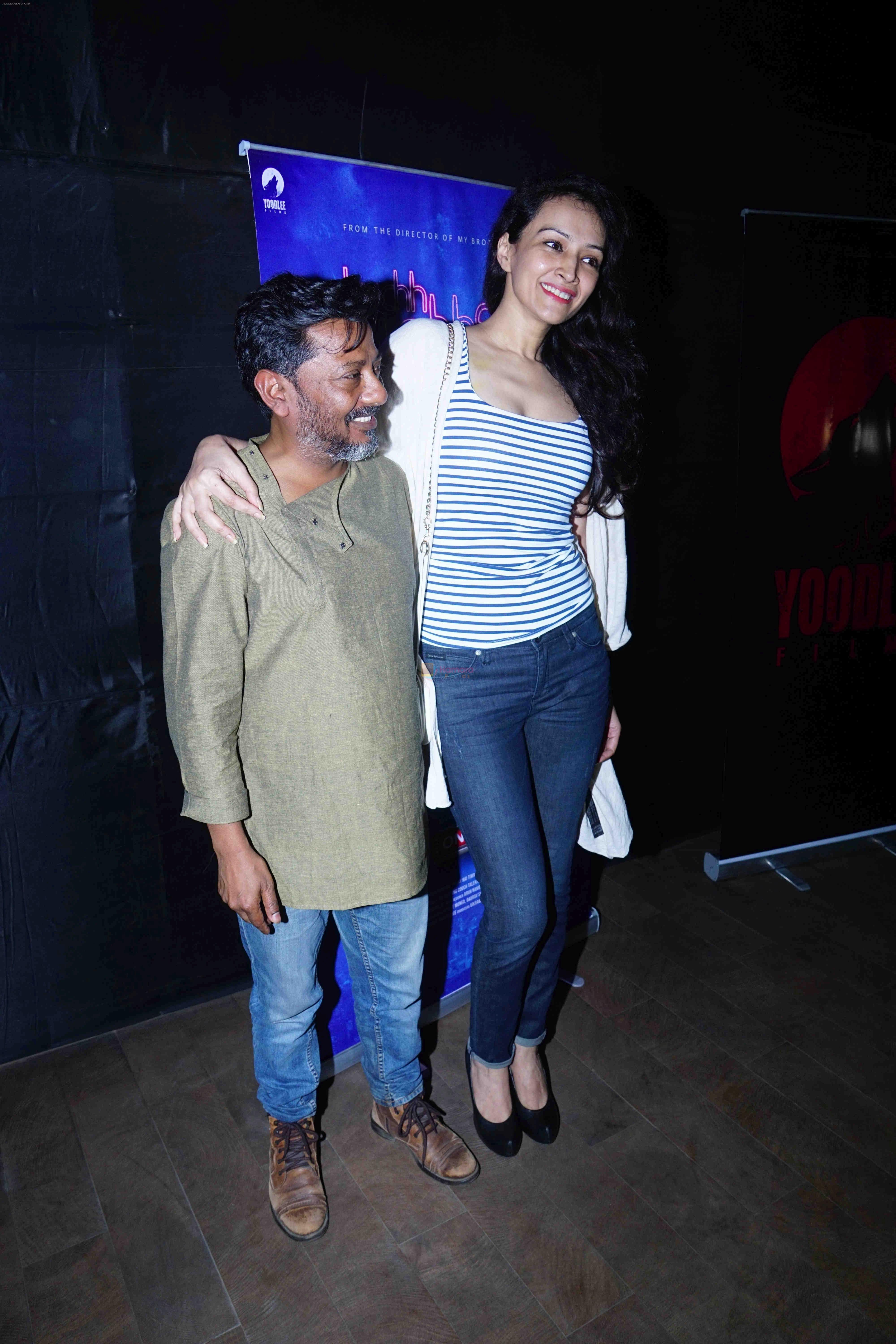Dipannita Sharma at the Special Screening Of Movie Kuchh Bheege Alfaaz on 22nd Jan 2018