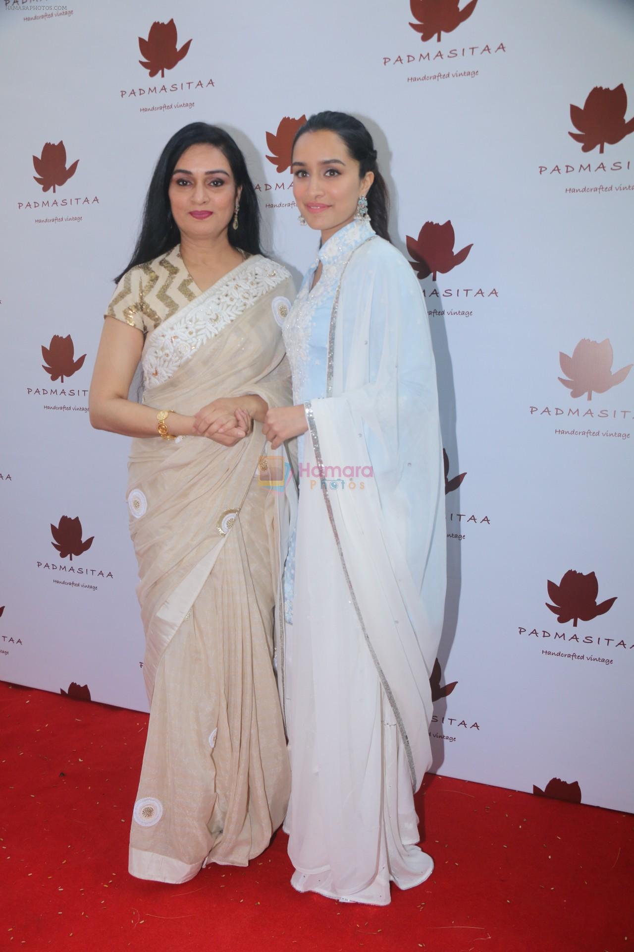 Watch Padmini Kolhapure video