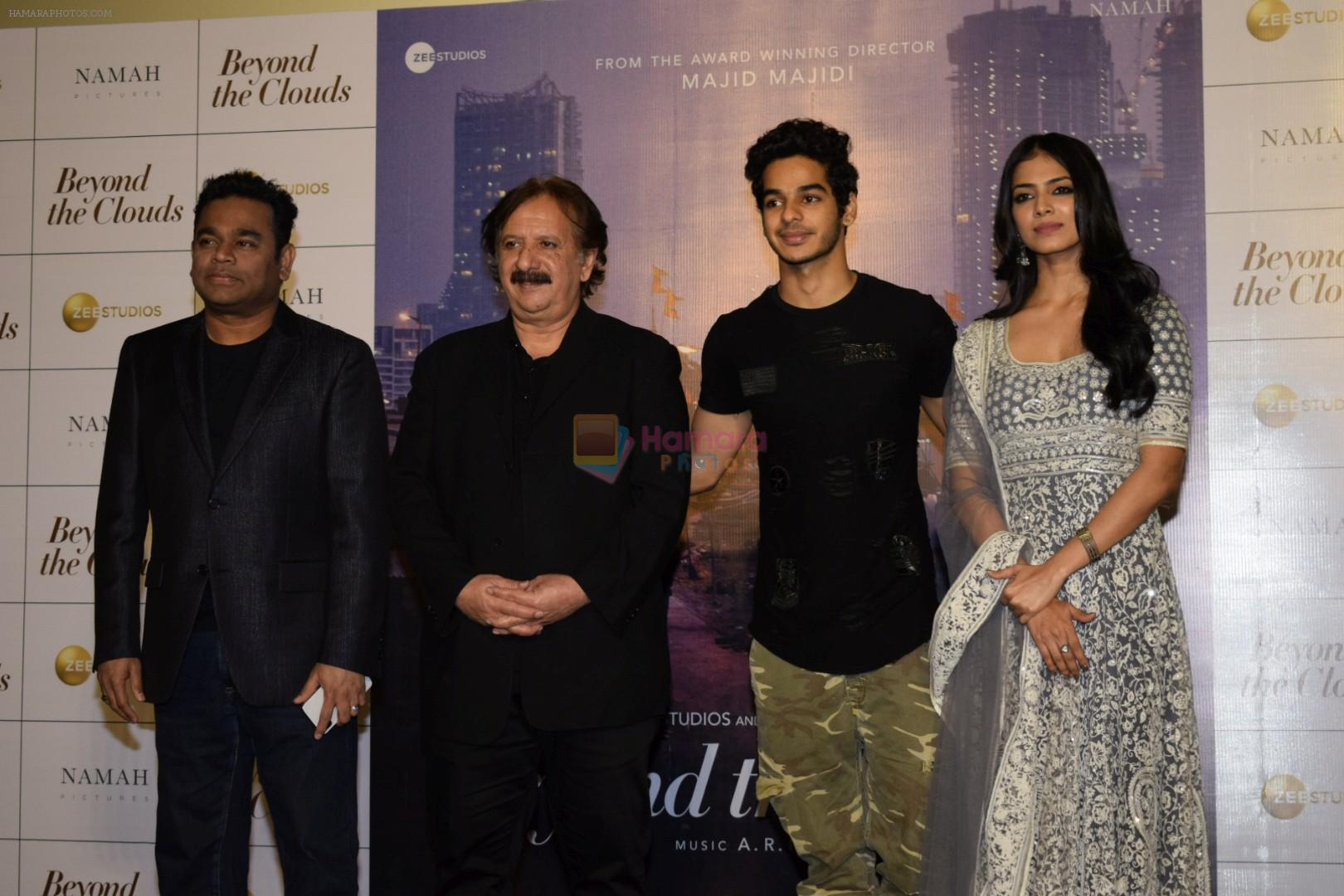 Ishaan Khatter, Malavika Mohanan, Majid Majidi, A R Rahman at the Trailer launch of film Beyond the Clouds on 29th Jan 2018