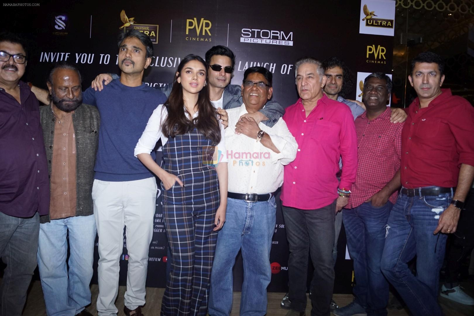 Rahul Bhat, Dalip Tahil, Aditi Rao Hydari, Ketan Mehta, Anubhav Sinha, Kunal Kohli, Imtiaz Ali At Trailer Launch Of Film Daas Dev on 14th Feb 2018