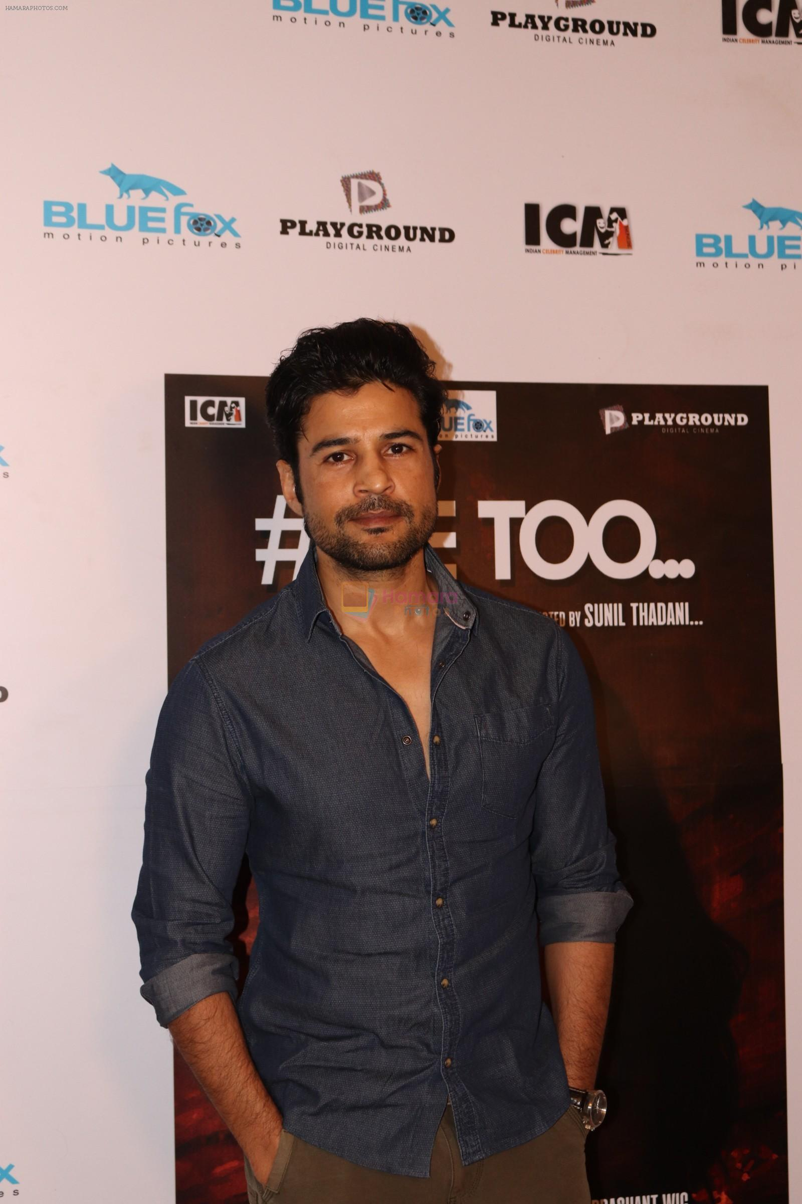 Rajeev Khandelwal at the Premiere of the upcoming short film #metoo at The View Andheri in mumbai on 6th March 2018