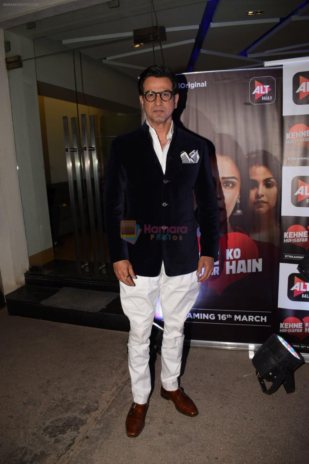 Ronit Roy at the Screening of Alt Balaji's Kehne Ko Humsafar Hain on 13th March 2018