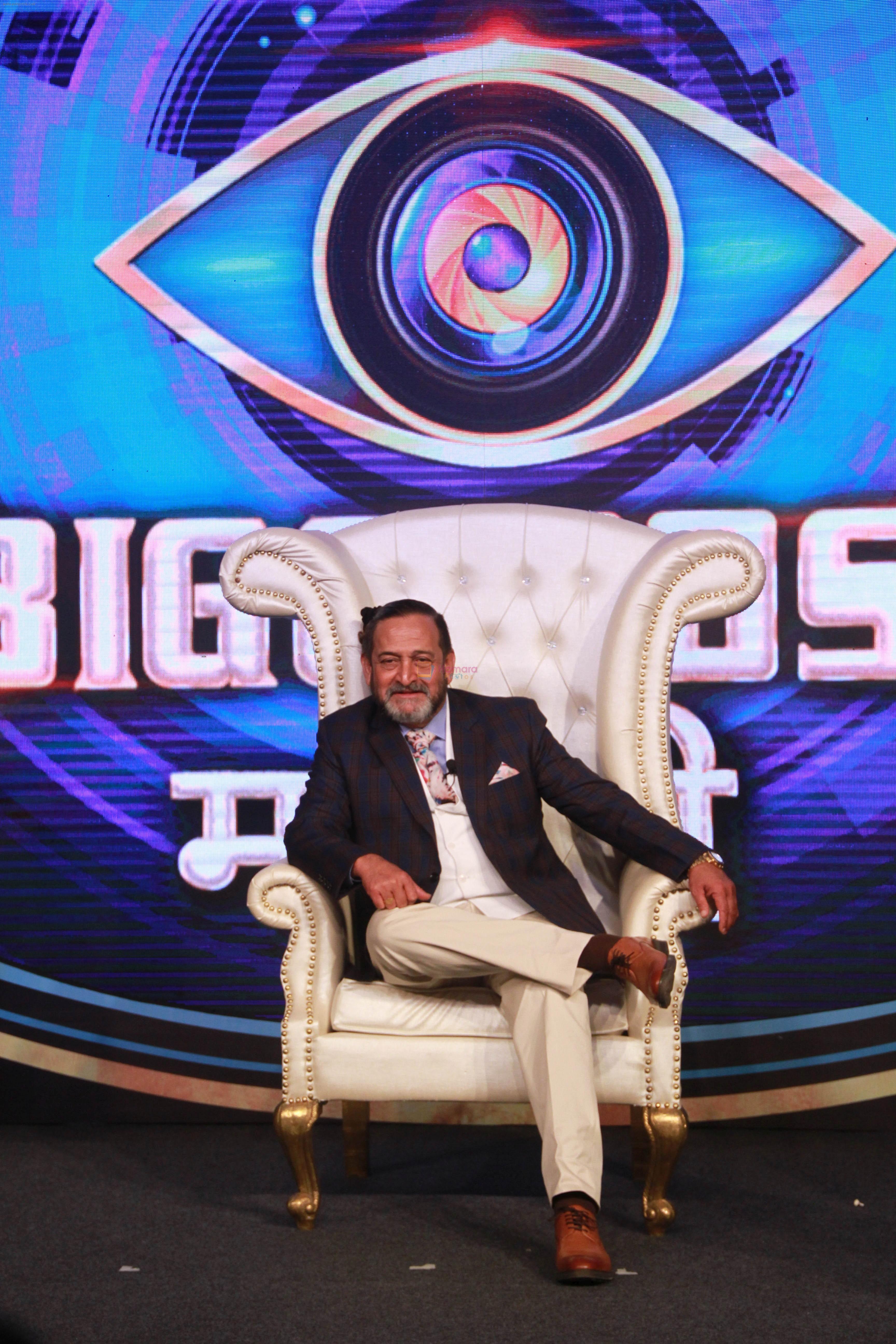 Mahesh Manjrekar at the Launch of Bigg Boss marathi at