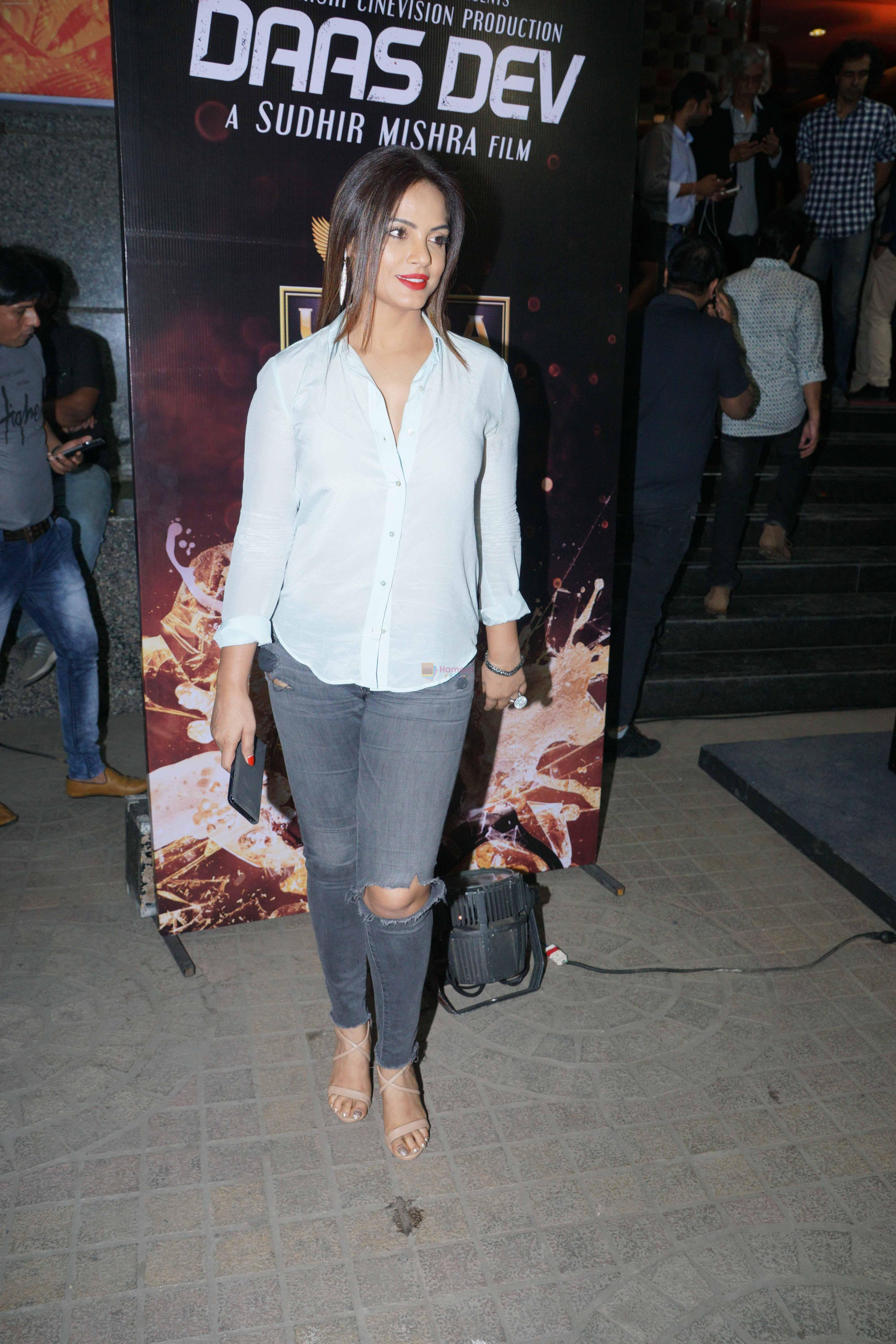 Neetu Chandra at the Premiere of film Daasdev at pvr ecx in andheri , mumbai on 25th April 2018