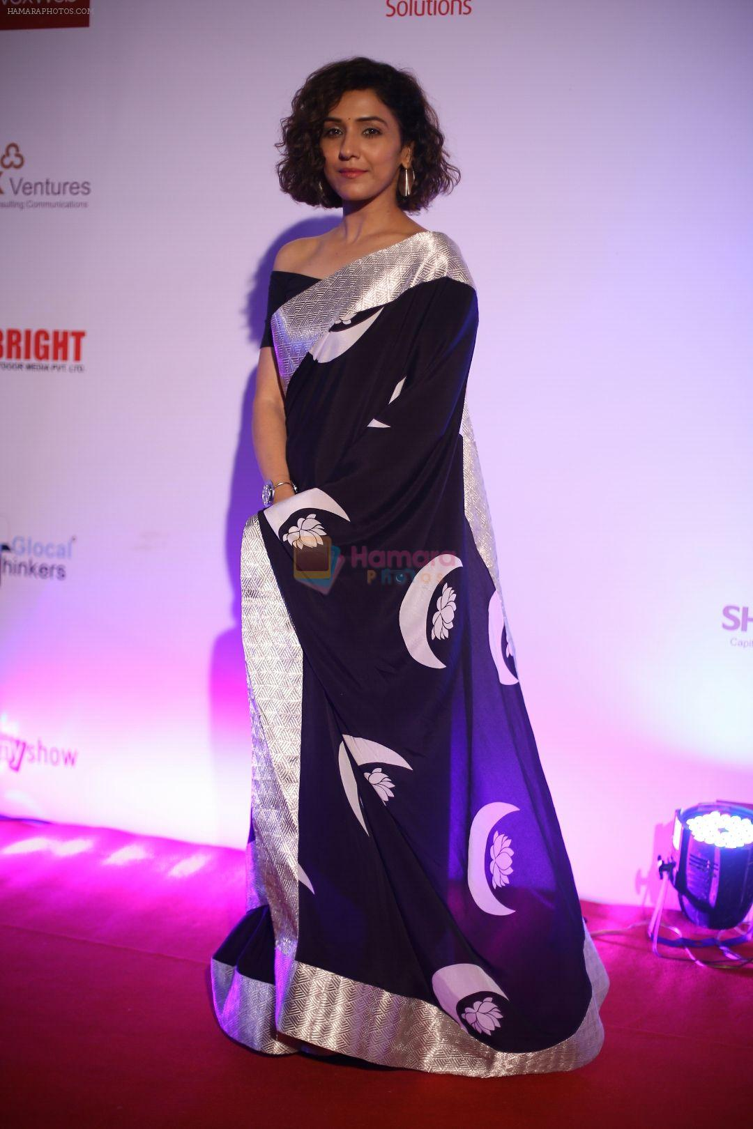 Neeti Mohan at the Red Carpet Of 16th Dada Saheb Phalke Film Foundation Awards on 29th April 2018