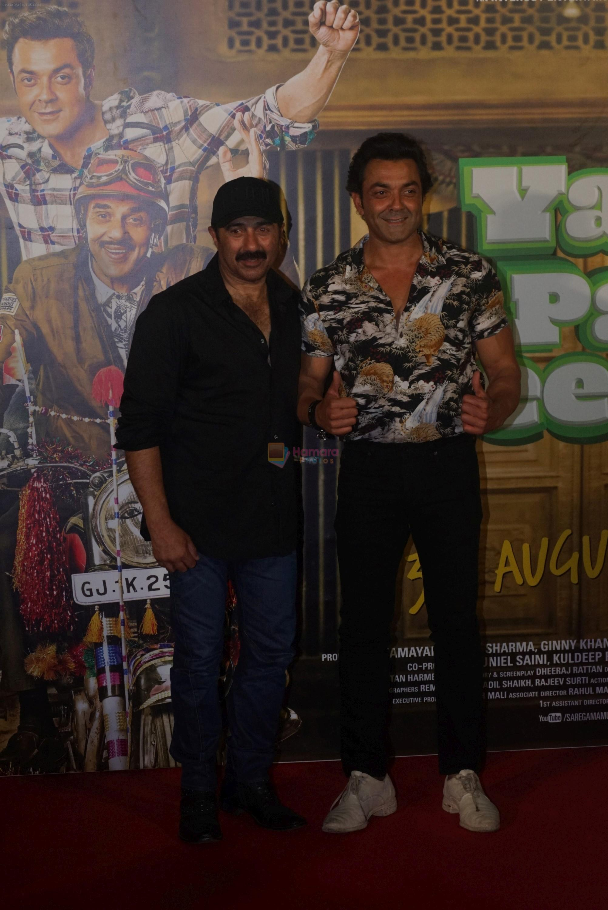 Bobby Deol, Sunny Deol at the Trailer Launch Of Hindi Film Yamla Pagla Deewana Yamla Pagla Deewana Phir Se on 9th Aug 2018