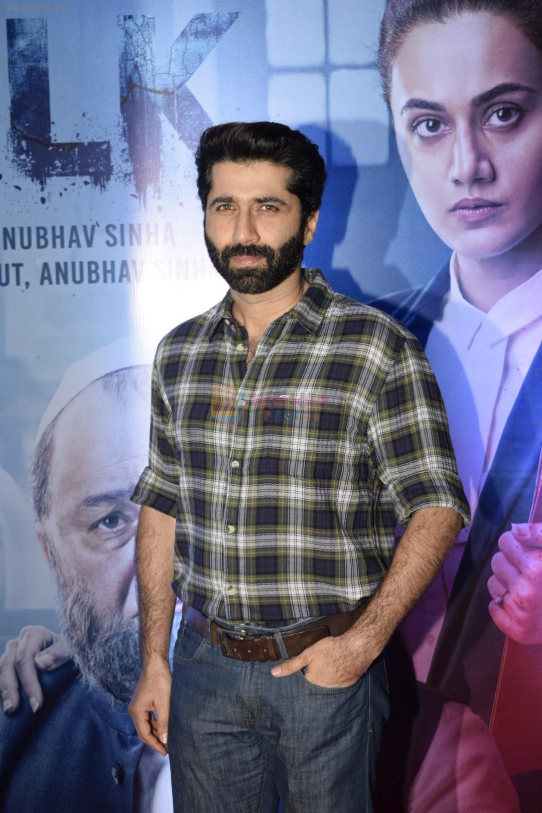 Sumit Kaul at the Success party of Mulk in The Club andheri on 11th Aug 2018