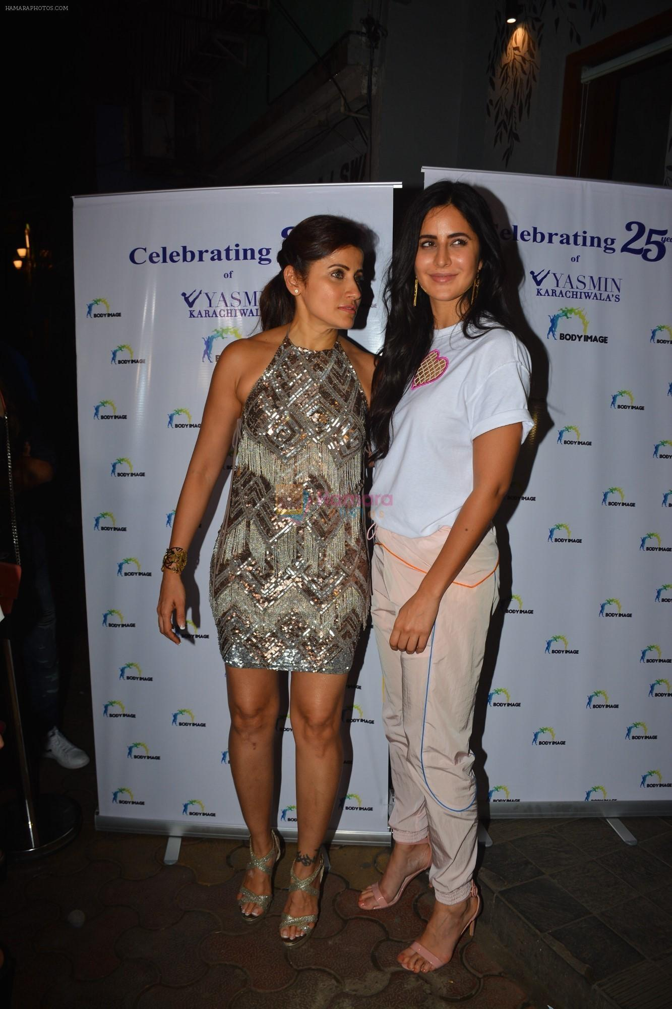 Katrina Kaif at the celebration of Yasmin Karachiwala's 25years in Fitness Training At Bandra on 23rd Sept 2018