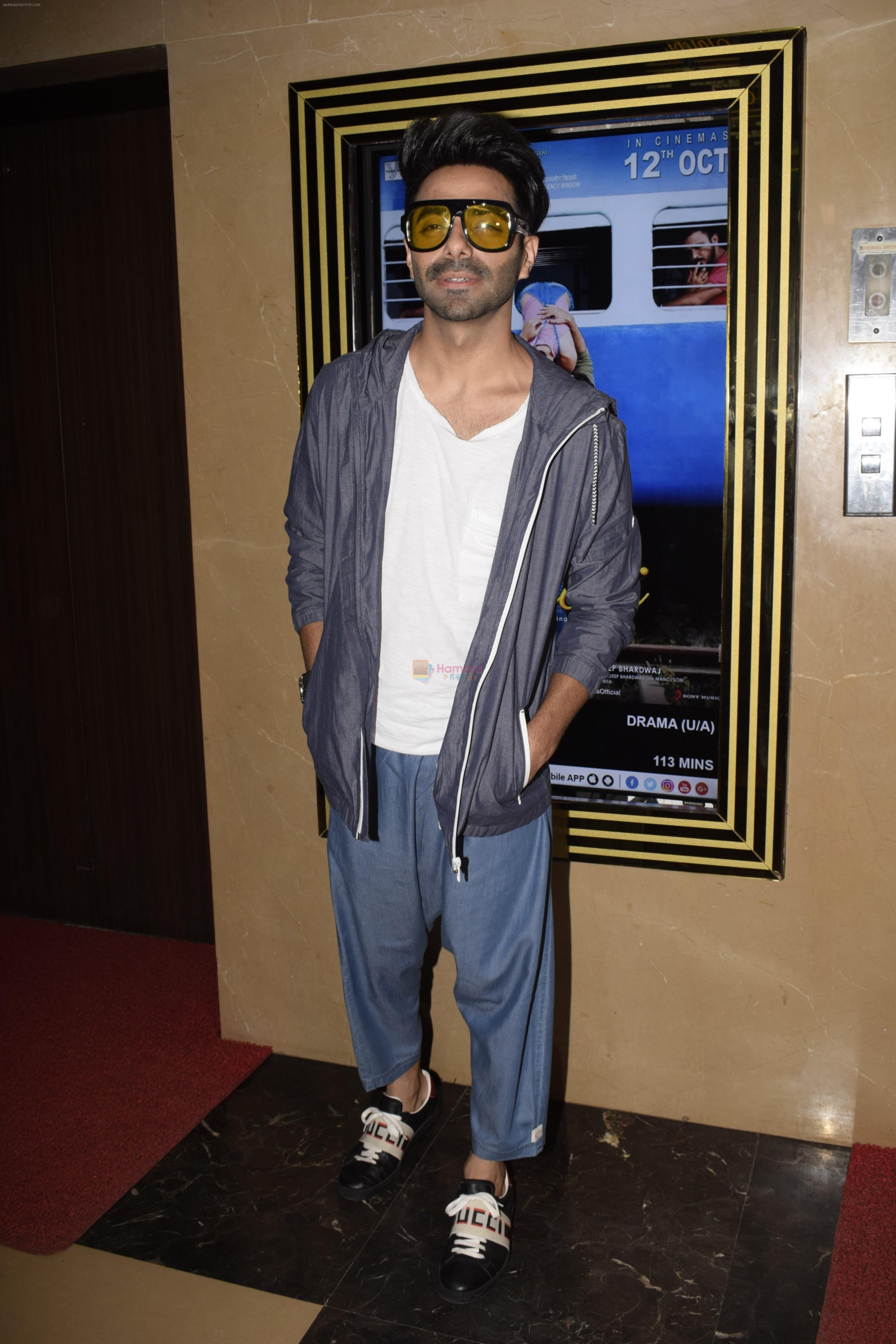 Aparshakti Khurana at the Screening of film Jalebi in pvr icon, andheri on 11th Oct 2018