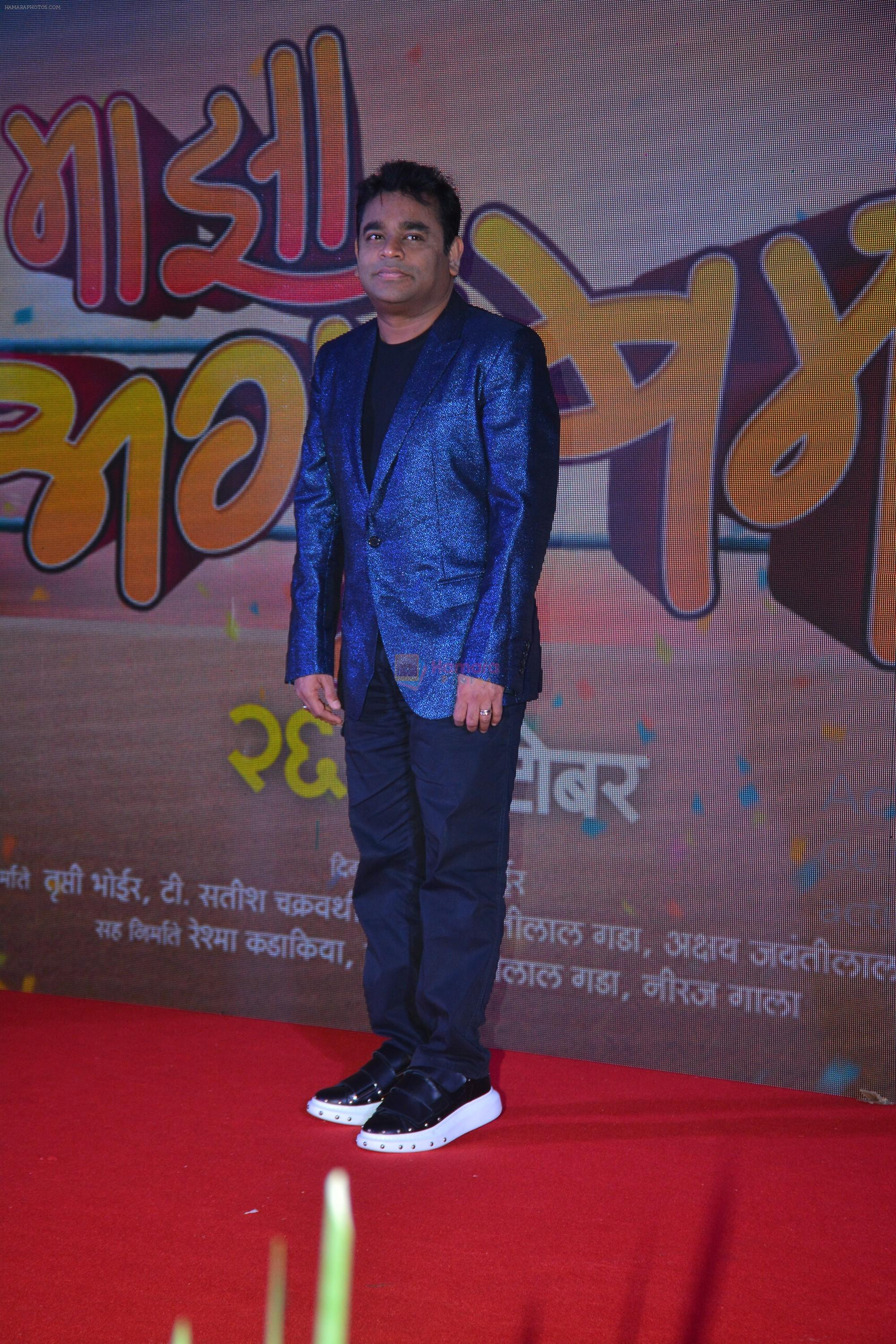 A R Rahman at the Music launch of marathi film Maaza Agadbam in Taj Lands End, bandra on 14th Oct 2018