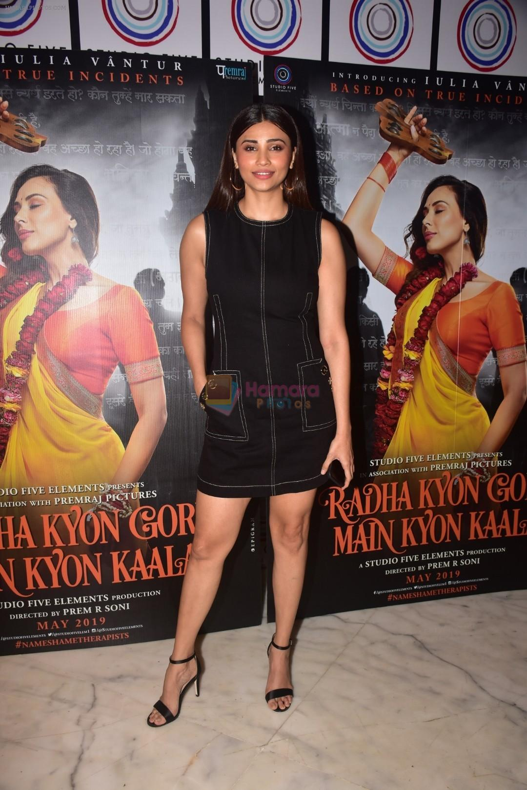 Daisy Shah at Radha Kyon Gori Main Kyon Kaala Teaser Launch on 16th Oct 2018