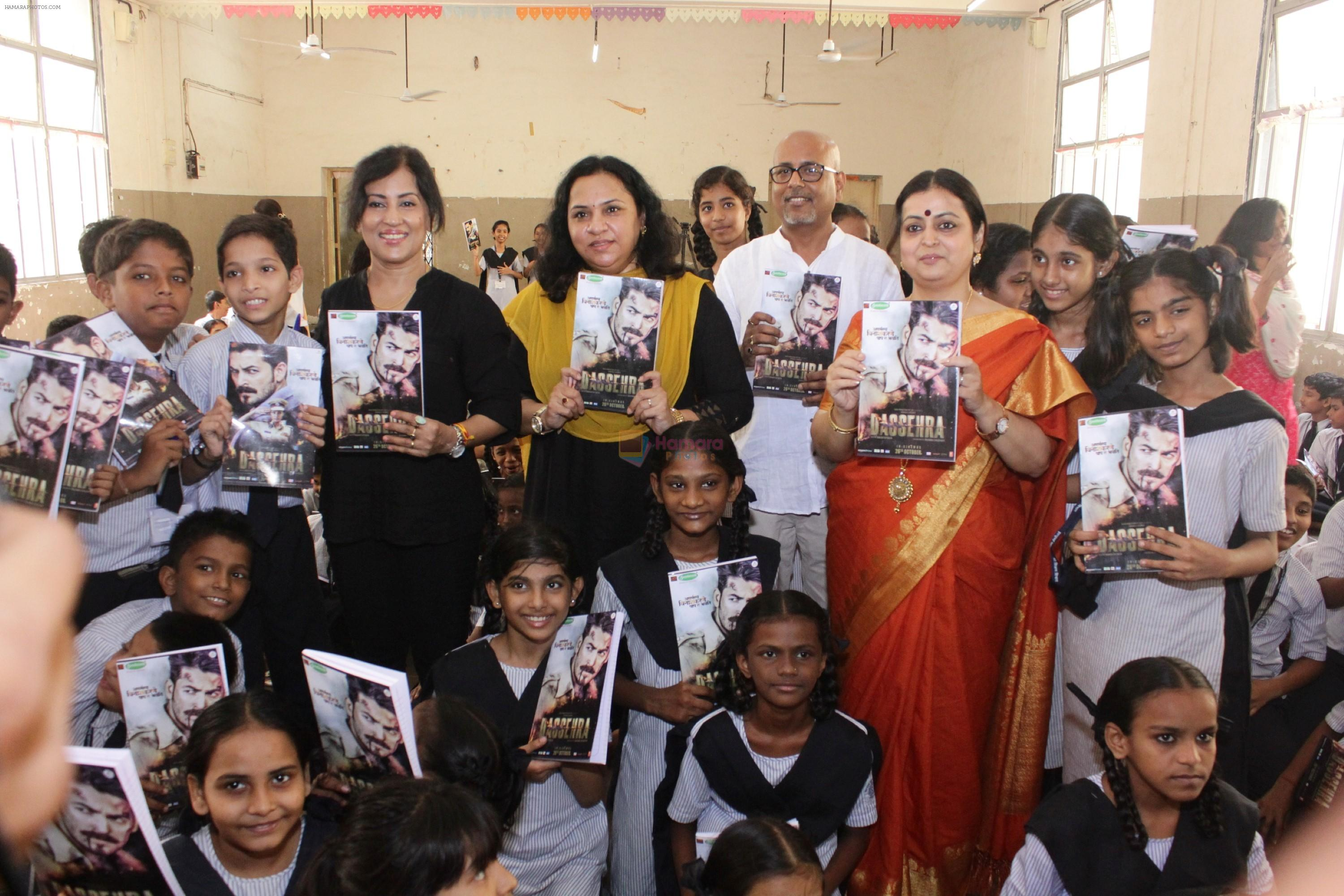 Madhushree & Proudcer Aparna S at Nityanand BMC School- Dussehra Film Promotion on 19th Oct 2018