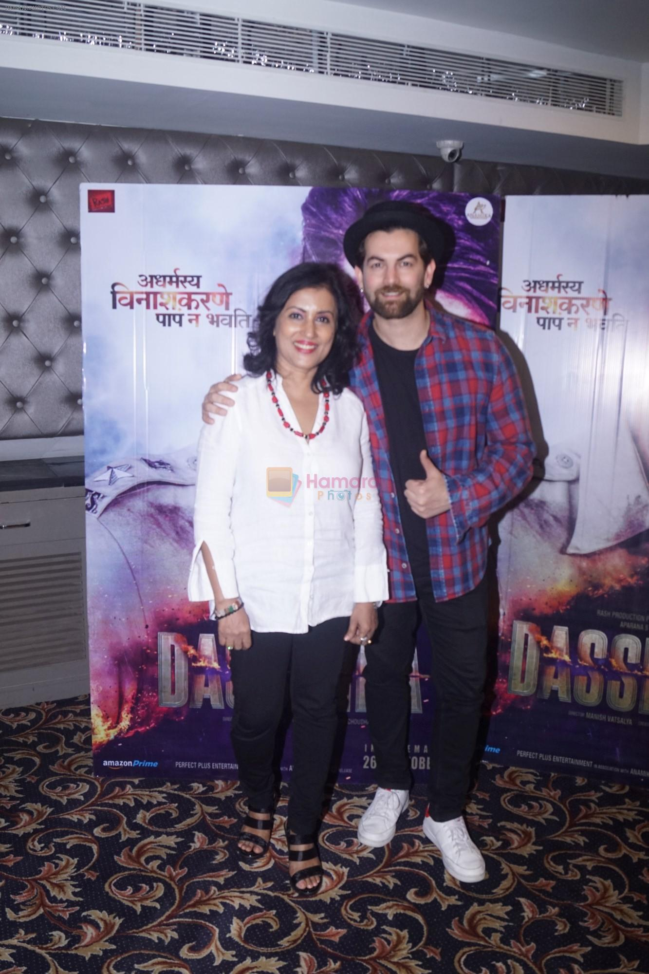 Neil Nitin Mukesh, Madhushree at the promotion of film Dassehra on 24th Oct 2018
