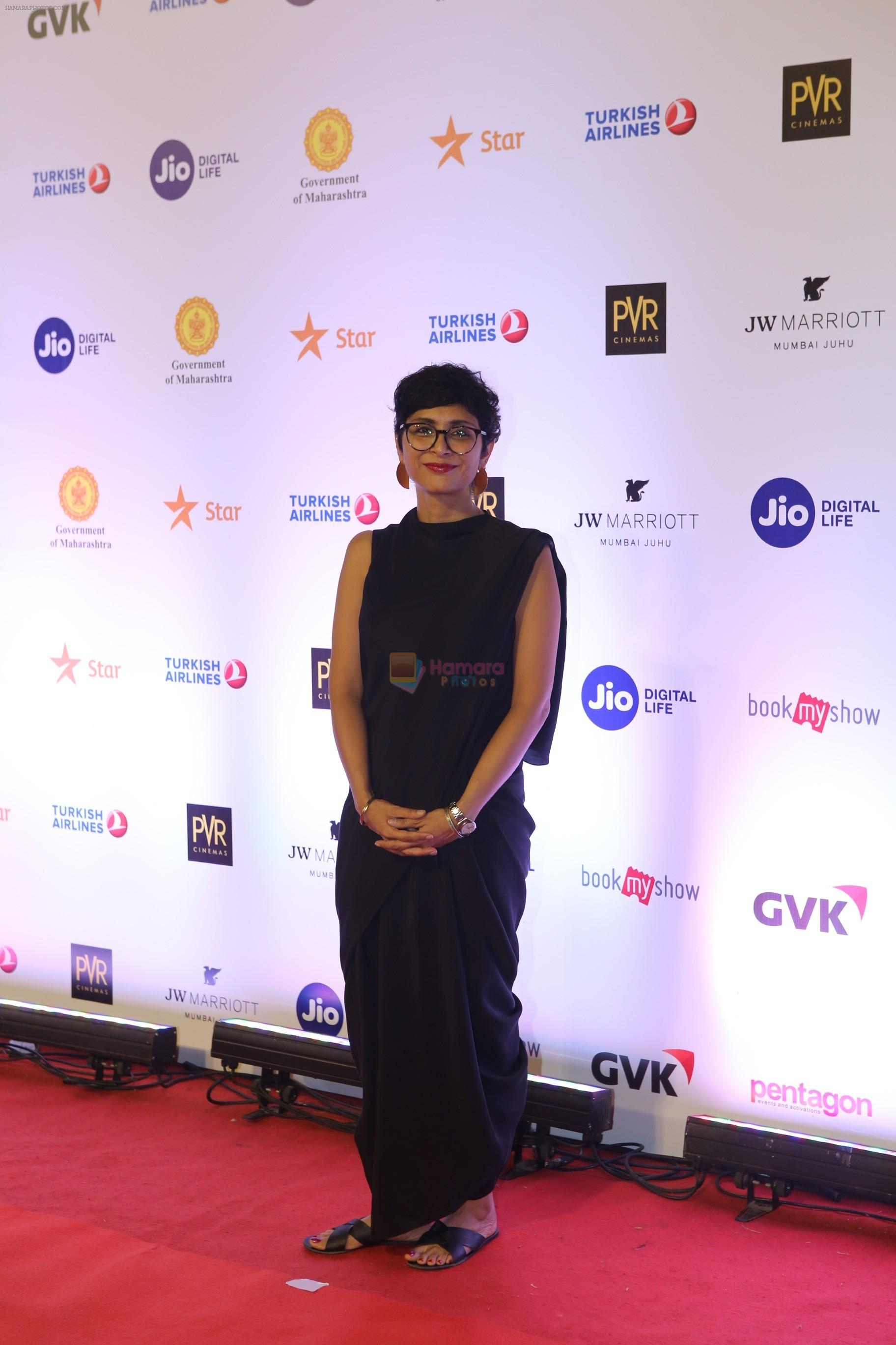 Kiran Rao at the Opening ceremony of Mami film festival in Gateway of India on 25th Oct 2018
