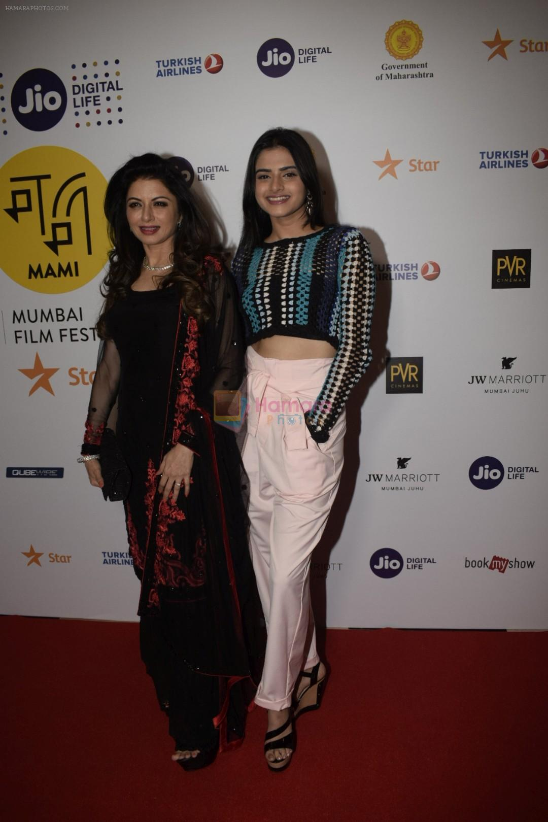 Bhagyashree at the Screening Of Mami's Opening Film in Pvr Icon, Andheri on 26th Oct 2018