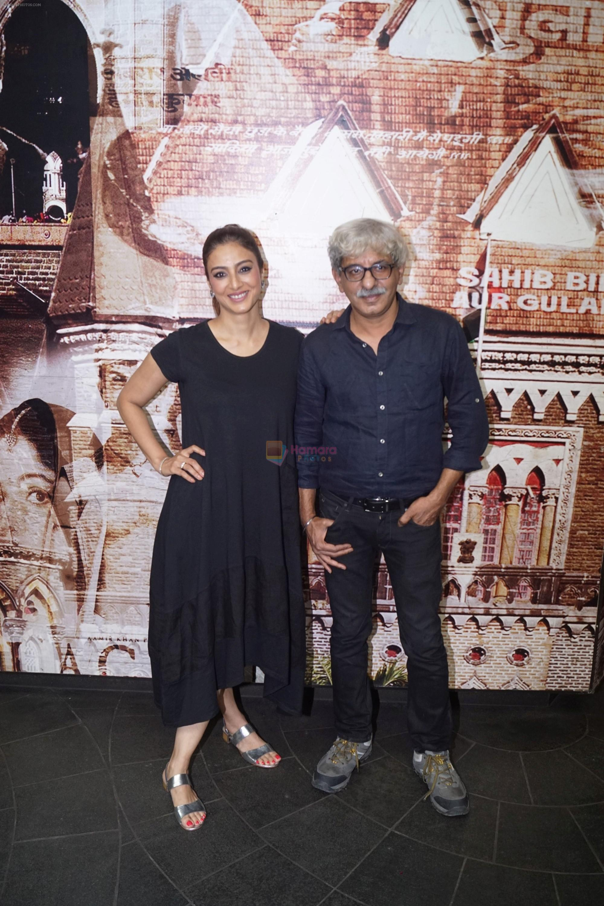 Tabu, Sriram Raghavan at the Special Screening of The Movie Andhadhun for Visually Impaired in Mumbai on 30th Oct 2018