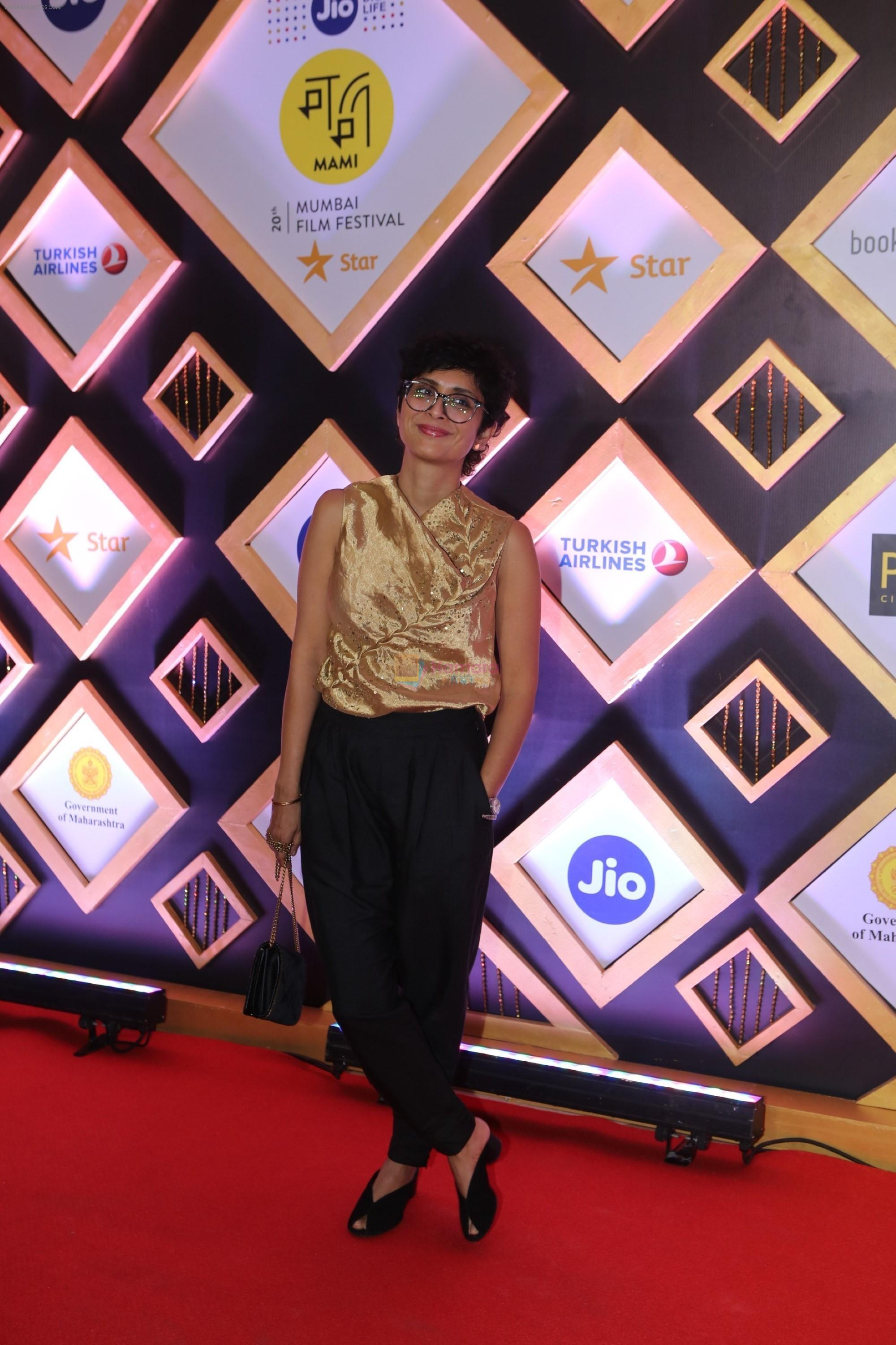 Kiran Rao at the Closing Party of MAMI 2018 on 1st Nov 2018