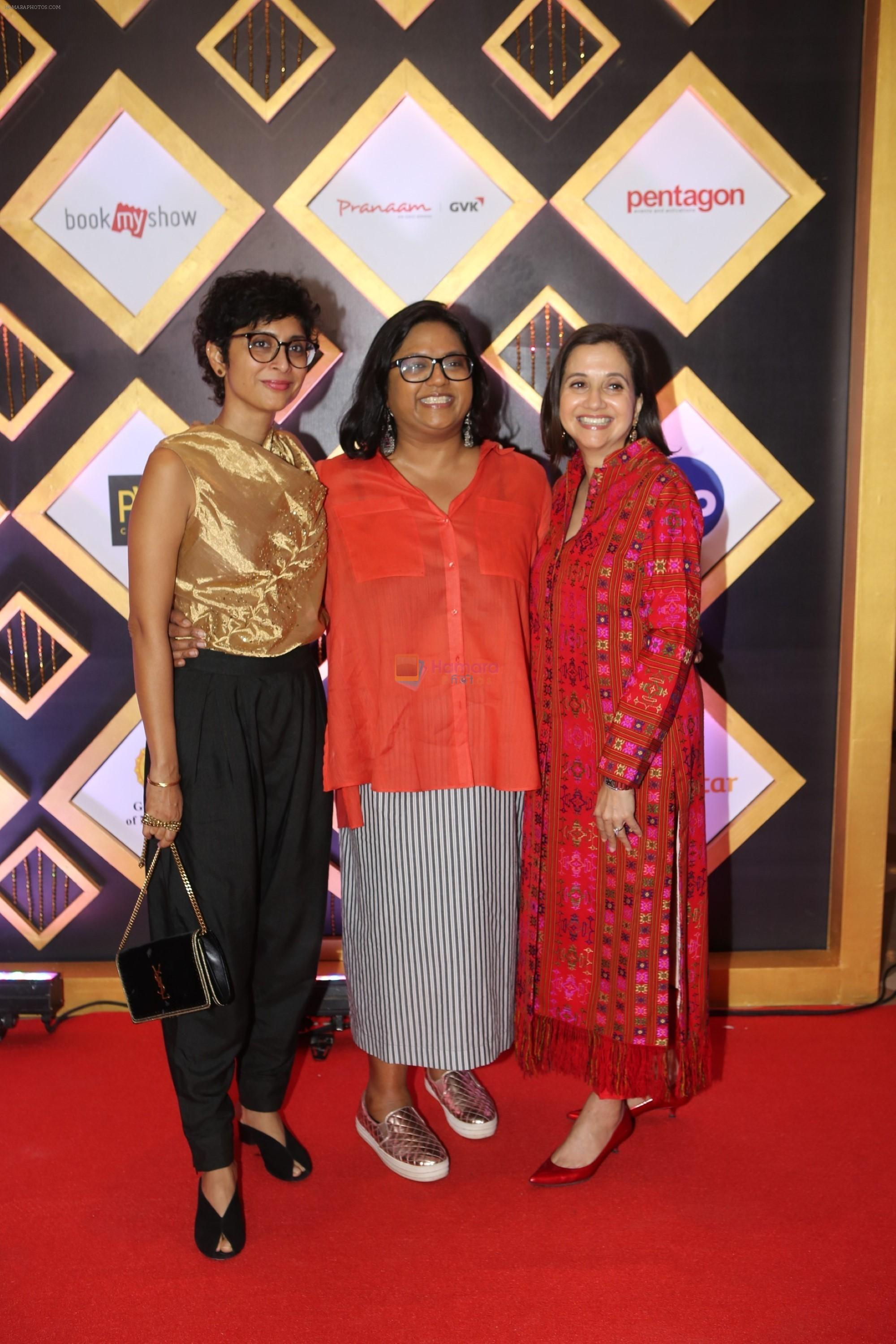 Kiran Rao, Anupama Chopra  at the Closing Party of MAMI 2018 on 1st Nov 2018