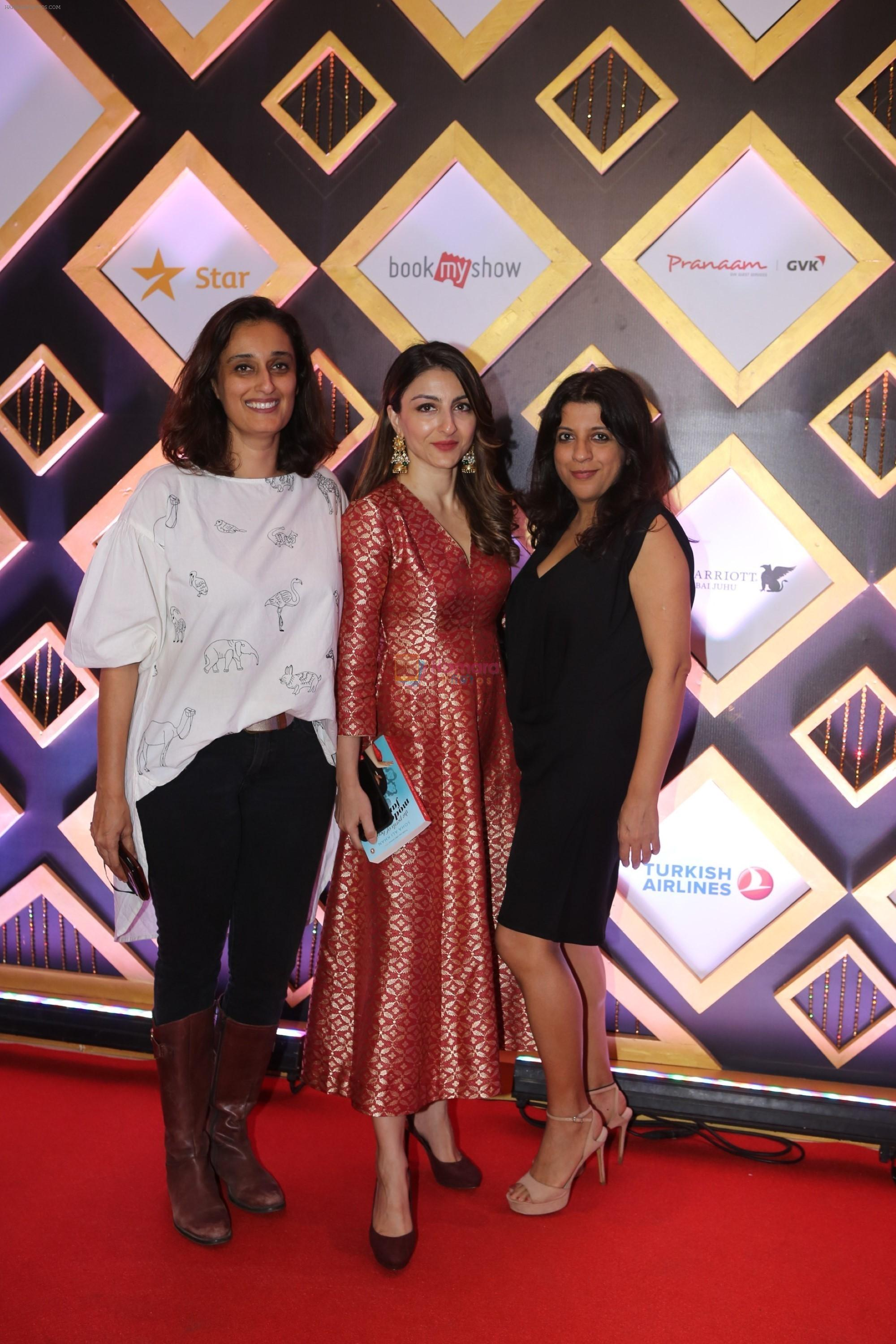 Soha Ali Khan at the Closing Party of MAMI 2018 on 1st Nov 2018