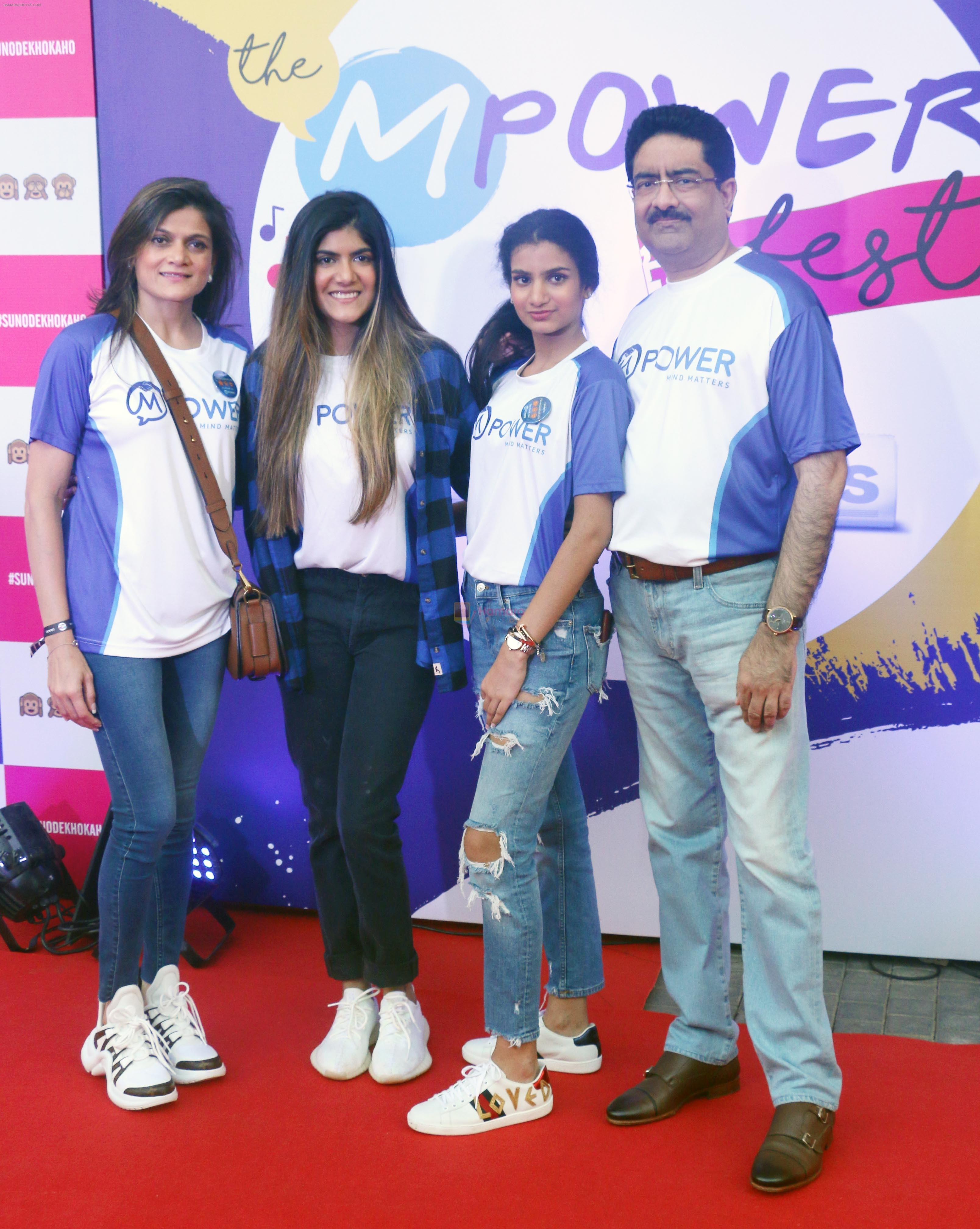 Birla Family at The Mpower Fest � A Night Of Music in Mumbai on 11th Nov 2018