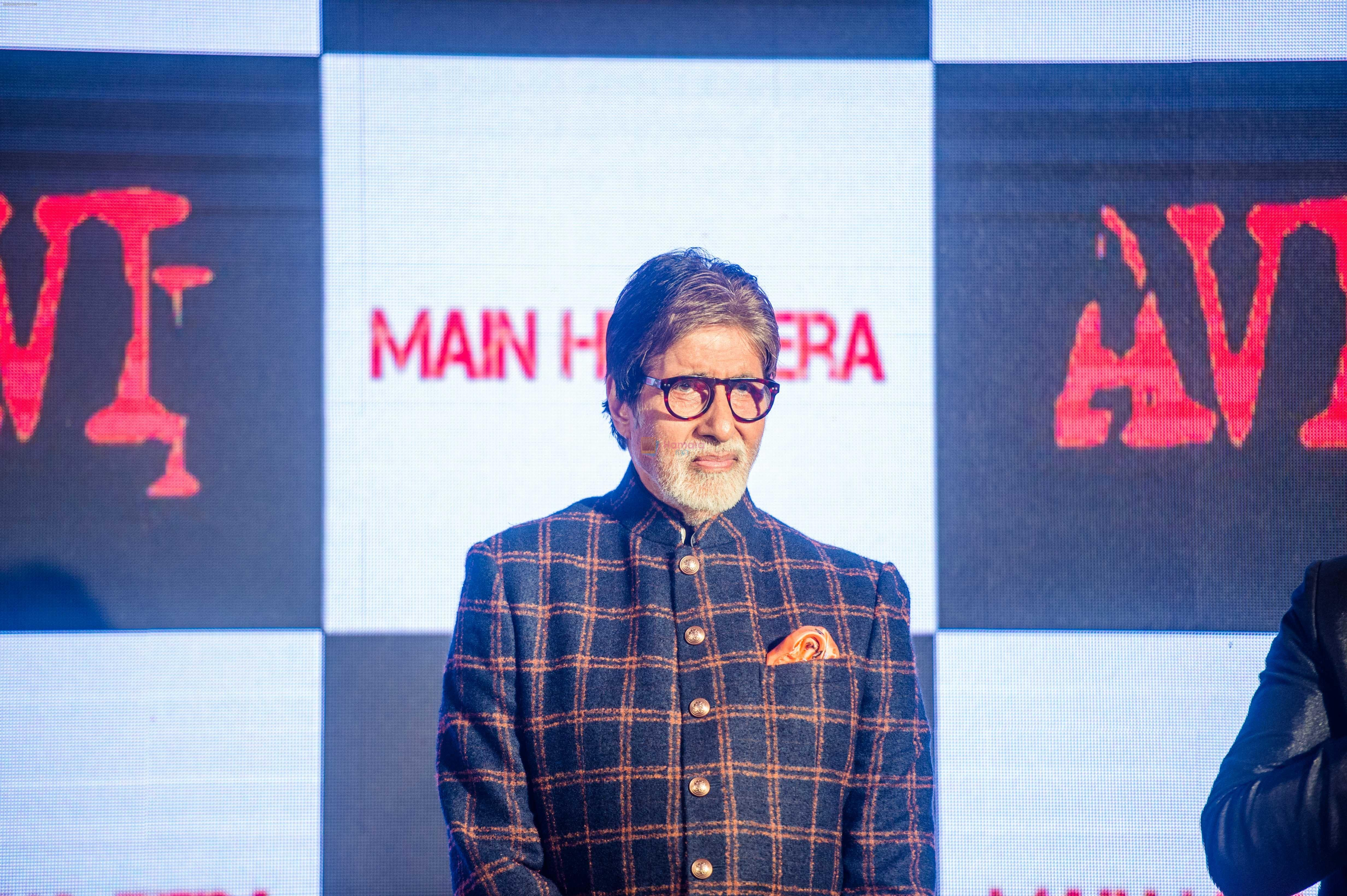 Amitabh Bachchan launches Avitesh Srivastava's song _Main Hua Tera_ in Marriot Courtyard, andheri on 19th Nov 2018