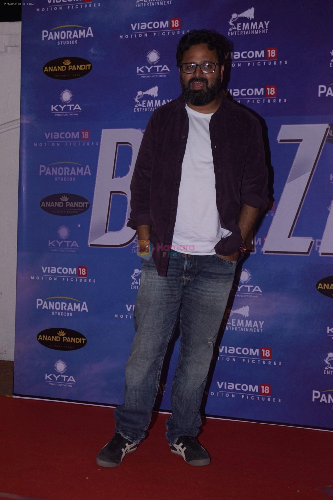 Nikkhil Advani at Anand pandit Hosted Success Party of Hindi Film Baazaar on 21st Nov 2018