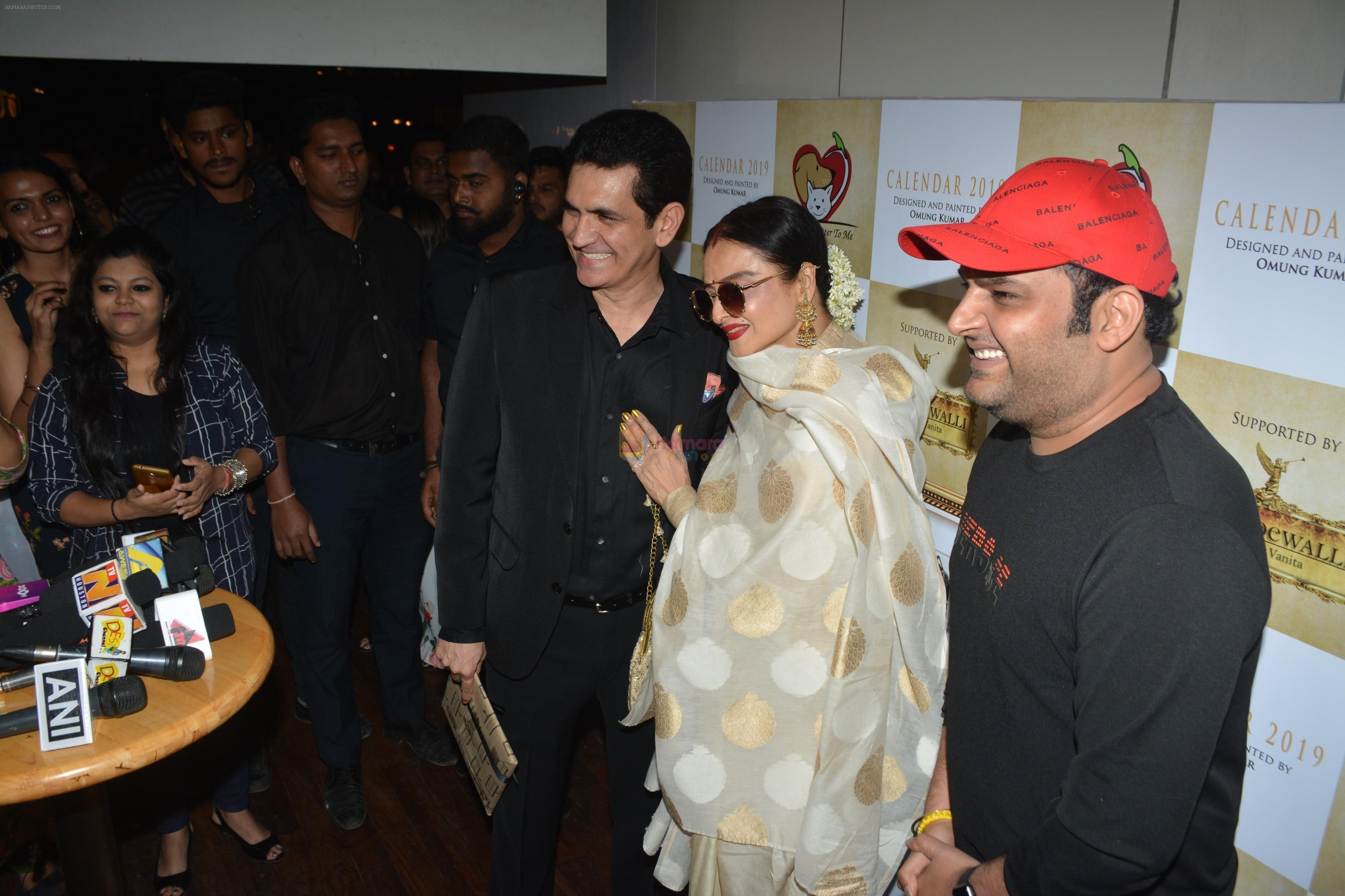 Rekha, Kapil Sharma at the launch of Hand Painted Animal Calendar By Filmmaker Omung Kumar on 21st Nov 2018