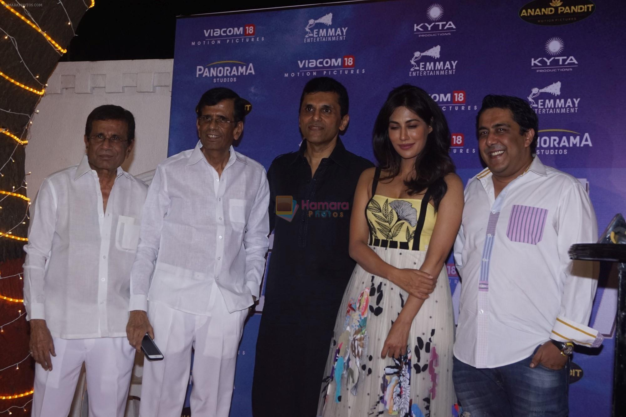 Abbas�Mustan, Chitrangada Singh, Anand Pandit at Anand pandit Hosted Success Party of Hindi Film Baazaar on 21st Nov 2018