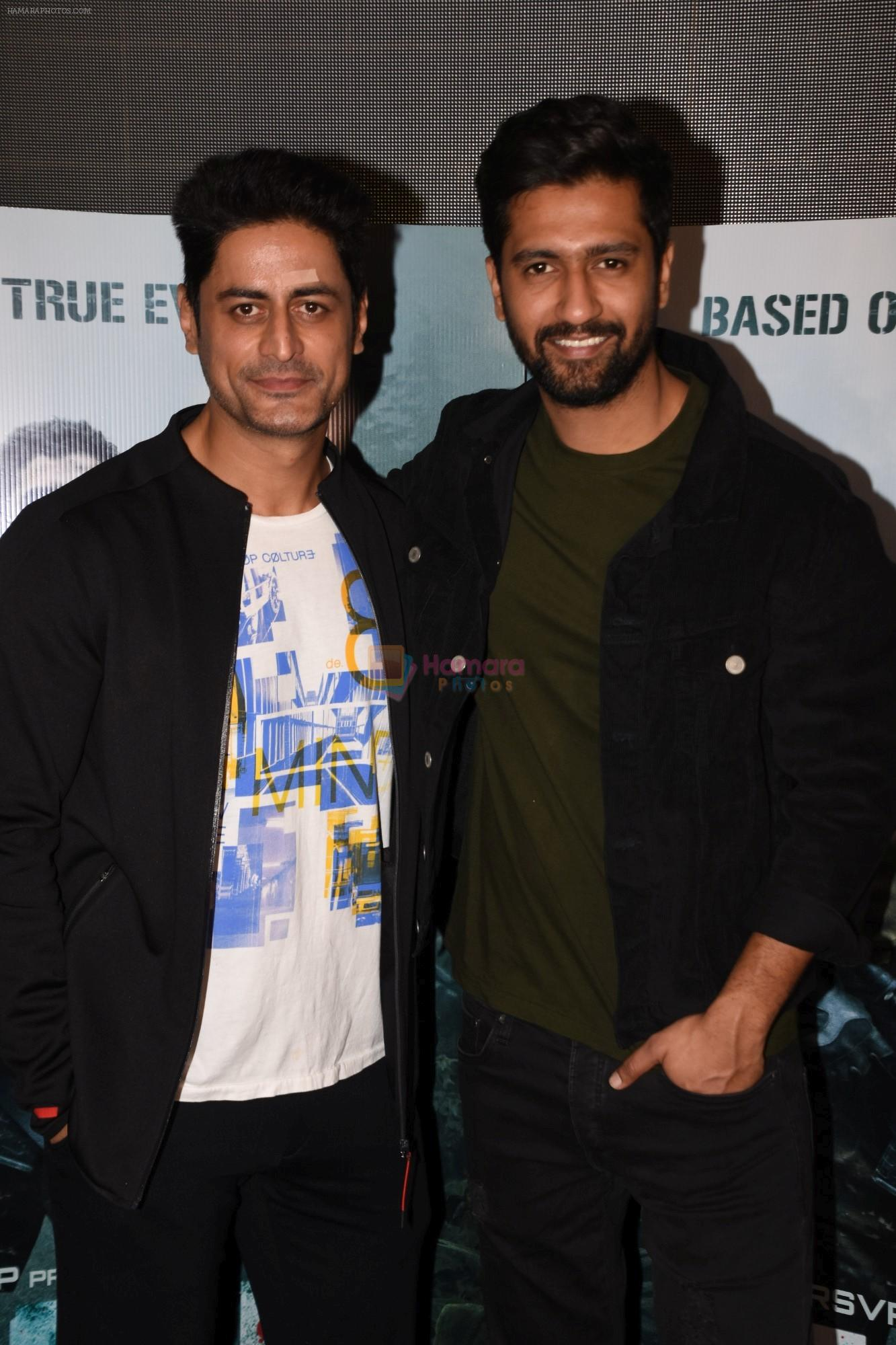 Vicky Kaushal With Mohit Raina Spotted For Trailer Preview