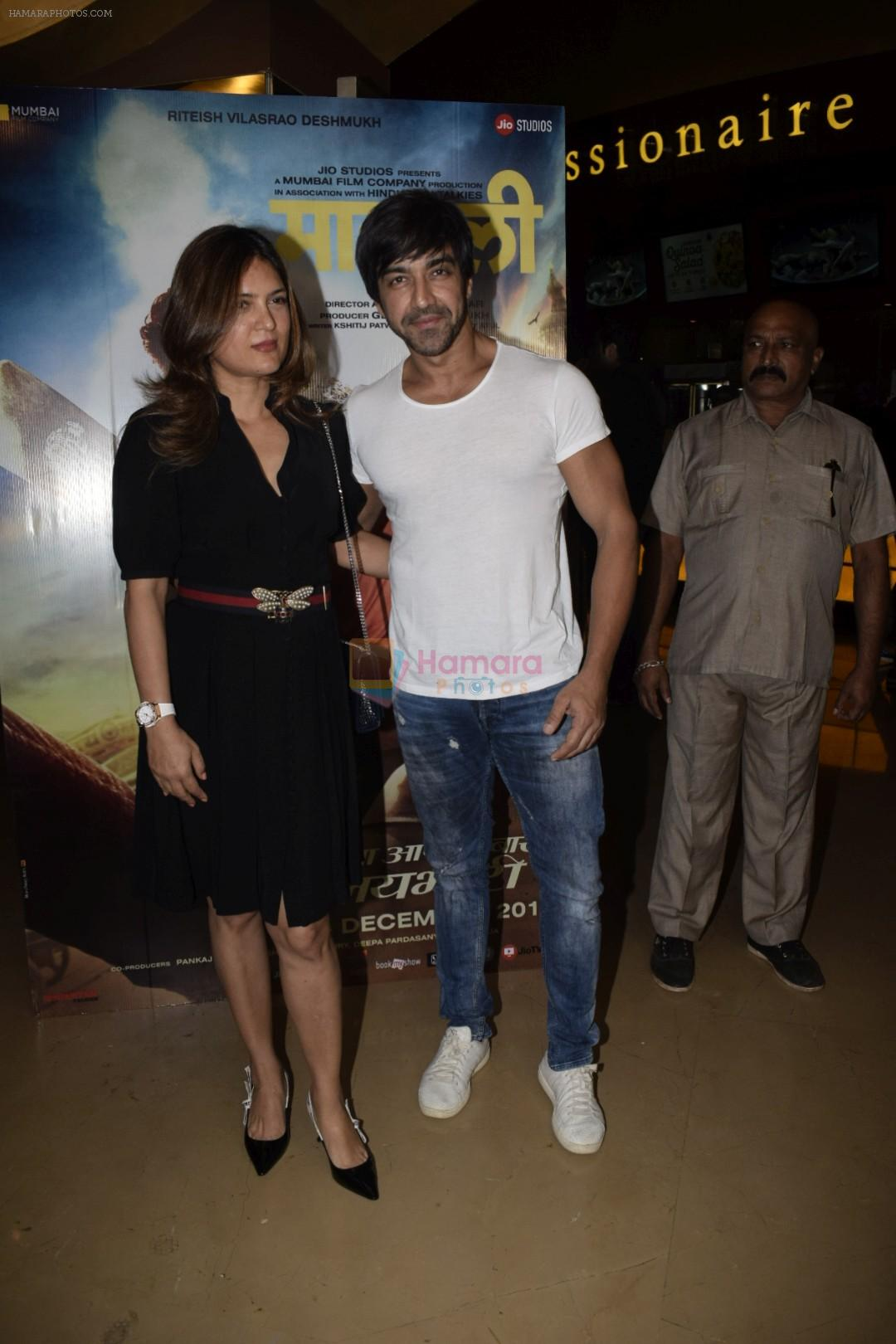 Aashish Chaudhary at the Screening of film Mauli in pvr juhu on 13th Dec 2018