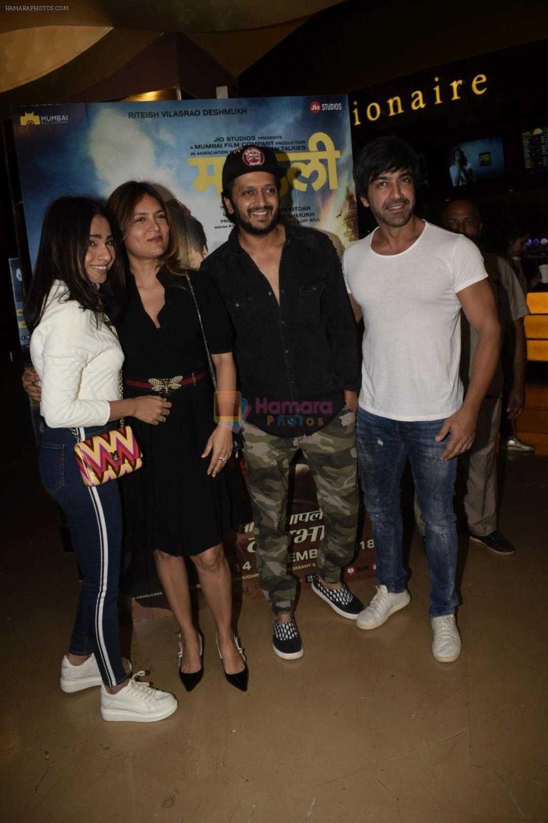 Riteish Deshmukh, Aashish Chaudhary at the Screening of film Mauli in pvr juhu on 13th Dec 2018