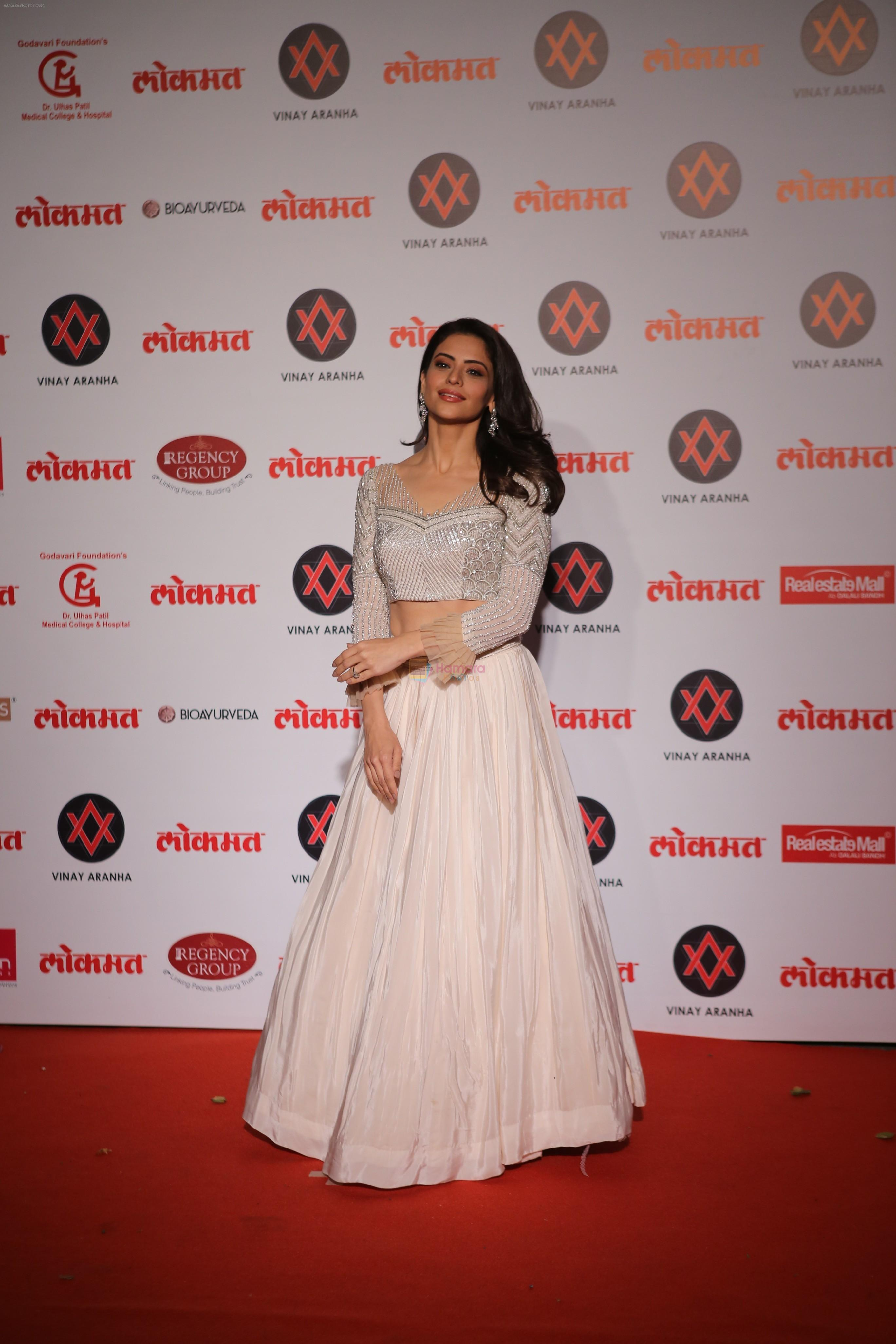 Aamna Sharif at Lokmat Most Stylish Awards in The Leela hotel andheri on 19th Dec 2018