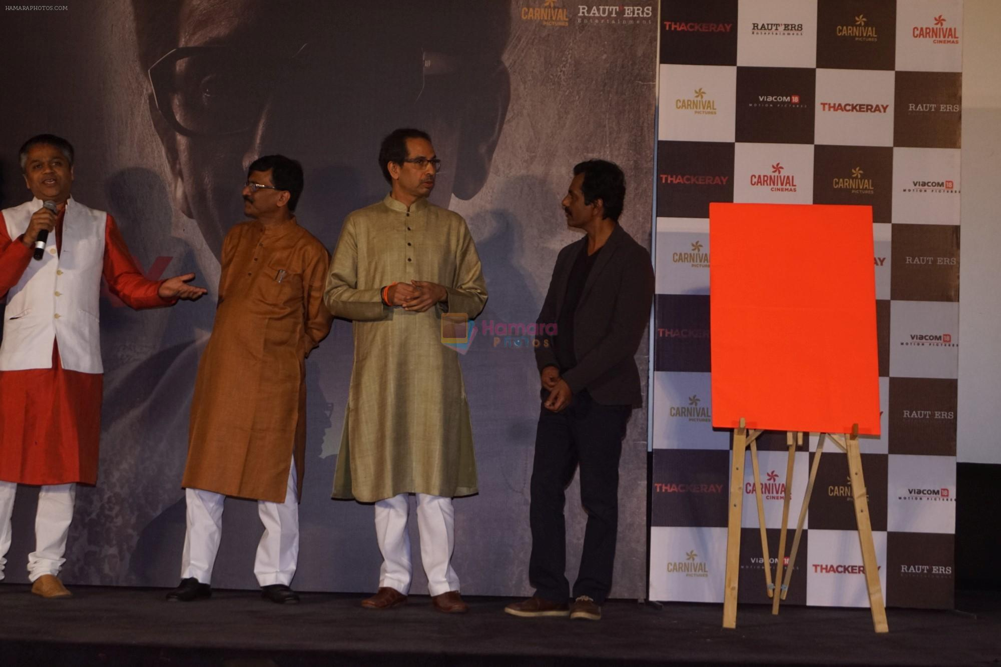 Uddhav Thackeray at the Trailer Launch of film Thackeray on 26th Dec 2018
