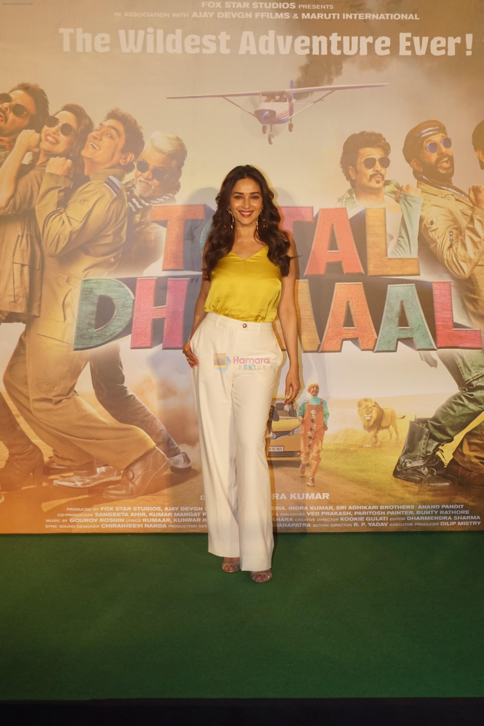 Madhuri Dixit at the Trailer Launch Of Flim Total Dhamaal on 21st Jan 2019