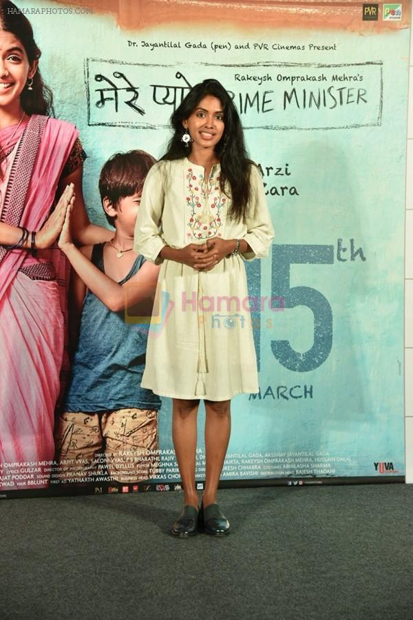 Anjali Patil at the Trailer launch of movie Mere Pyare Prime Minister on 10th Feb 2019