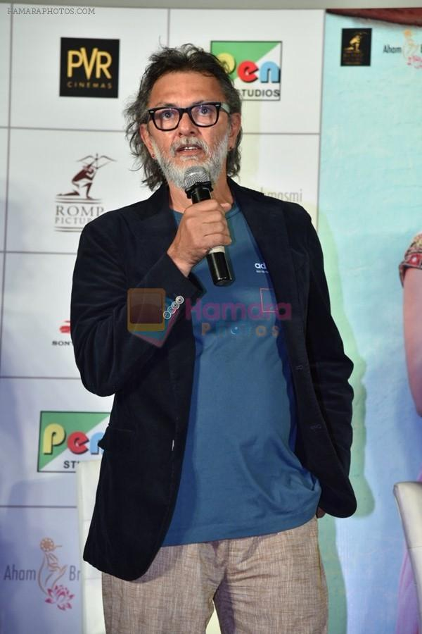 Rakeysh Omprakash Mehra at the Trailer launch of movie Mere Pyare Prime Minister on 10th Feb 2019