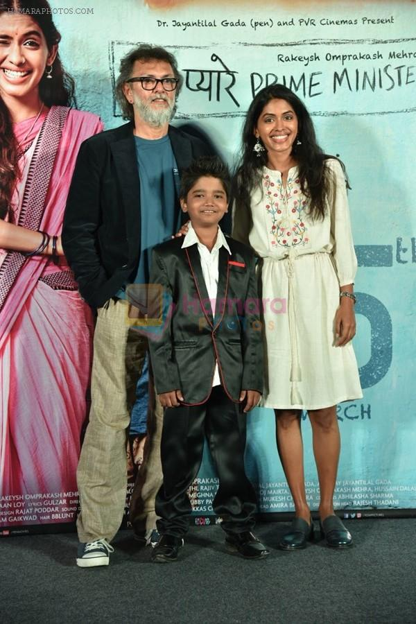 Rakeysh Omprakash Mehra, Anjali Patil at the Trailer launch of movie Mere Pyare Prime Minister on 10th Feb 2019