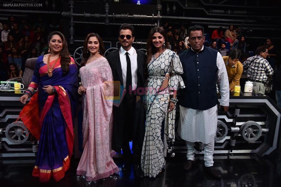 Anil Kapoor, Madhuri Dixit, Shilpa Shetty, Anurag Basu
