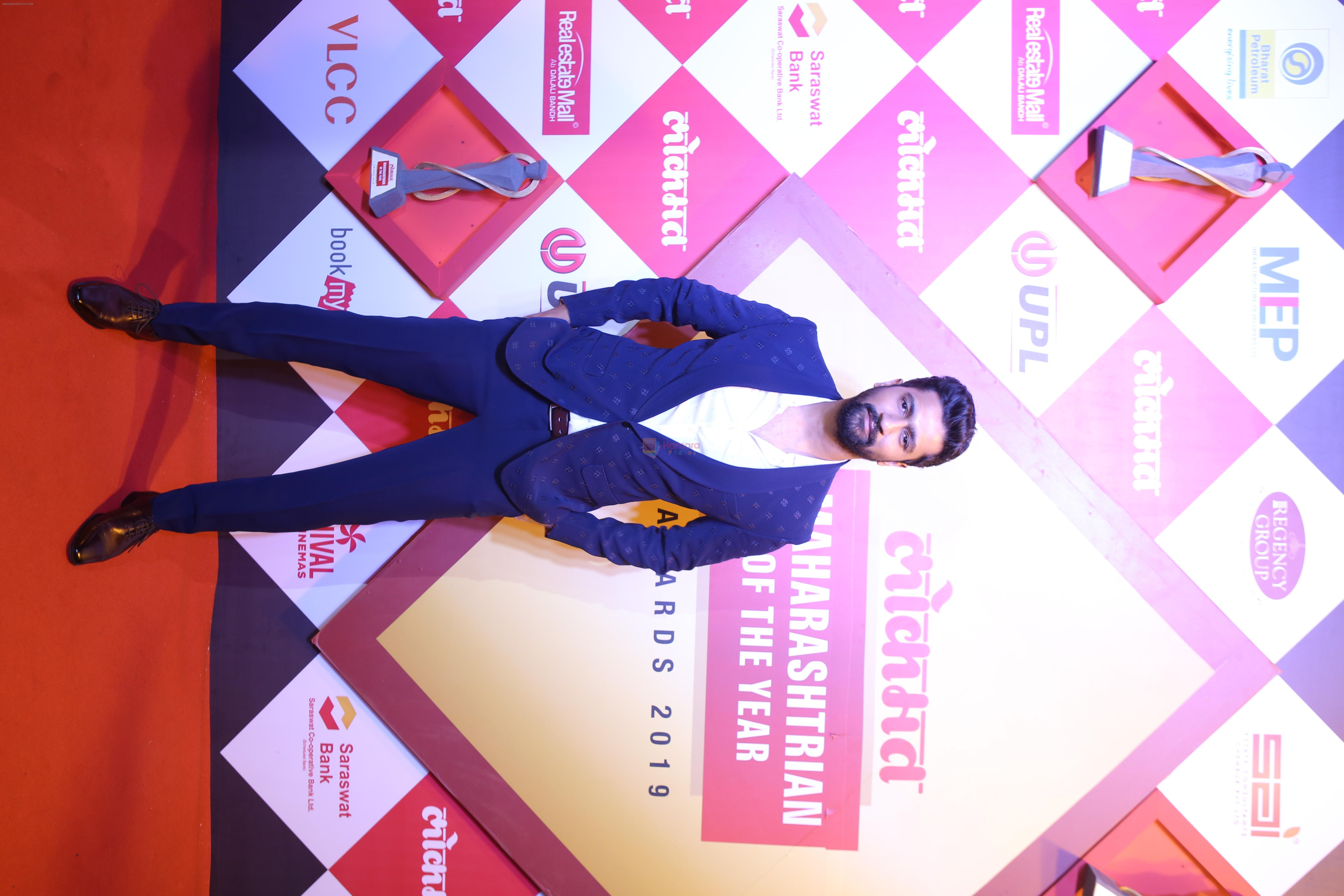 Vicky Kaushal at Lokmat Maharashtrian of the Year Awards at NSCI worli on 20th Feb 2019