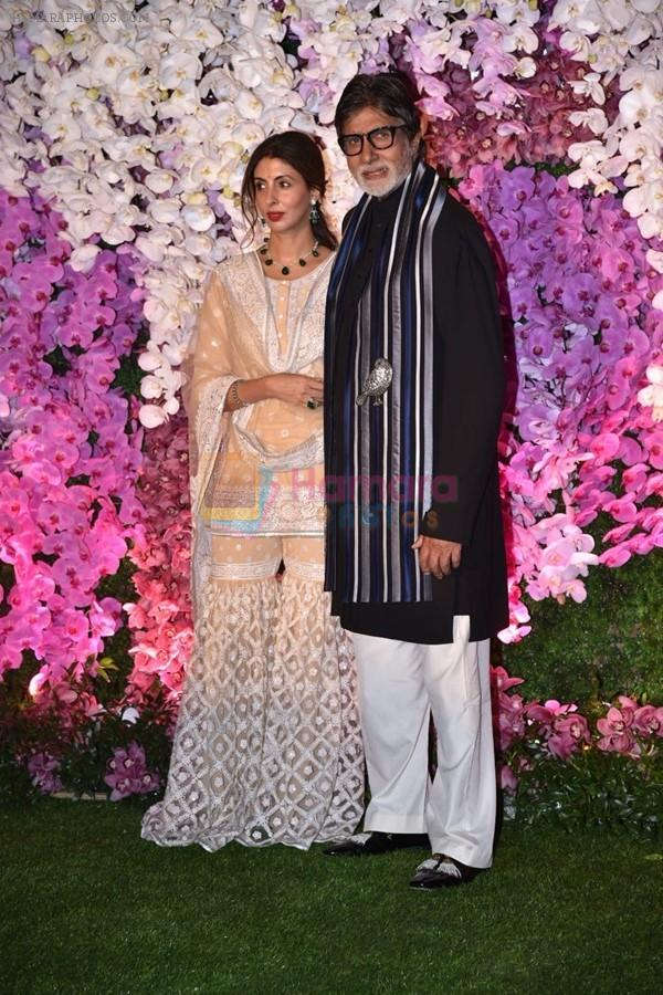 Amitabh Bachchan, Shweta Nanda at Akash Ambani & Shloka Mehta wedding in Jio World Centre bkc on 10th March 2019