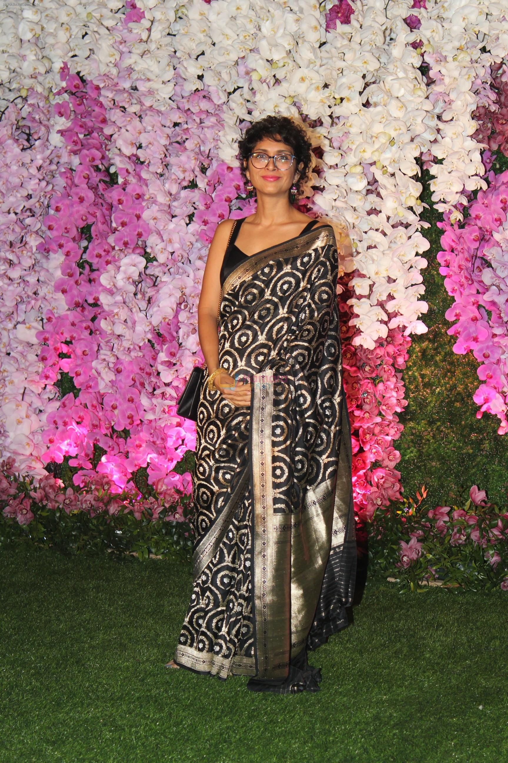 Kiran Rao at Akash Ambani & Shloka Mehta wedding in Jio World Centre bkc on 10th March 2019