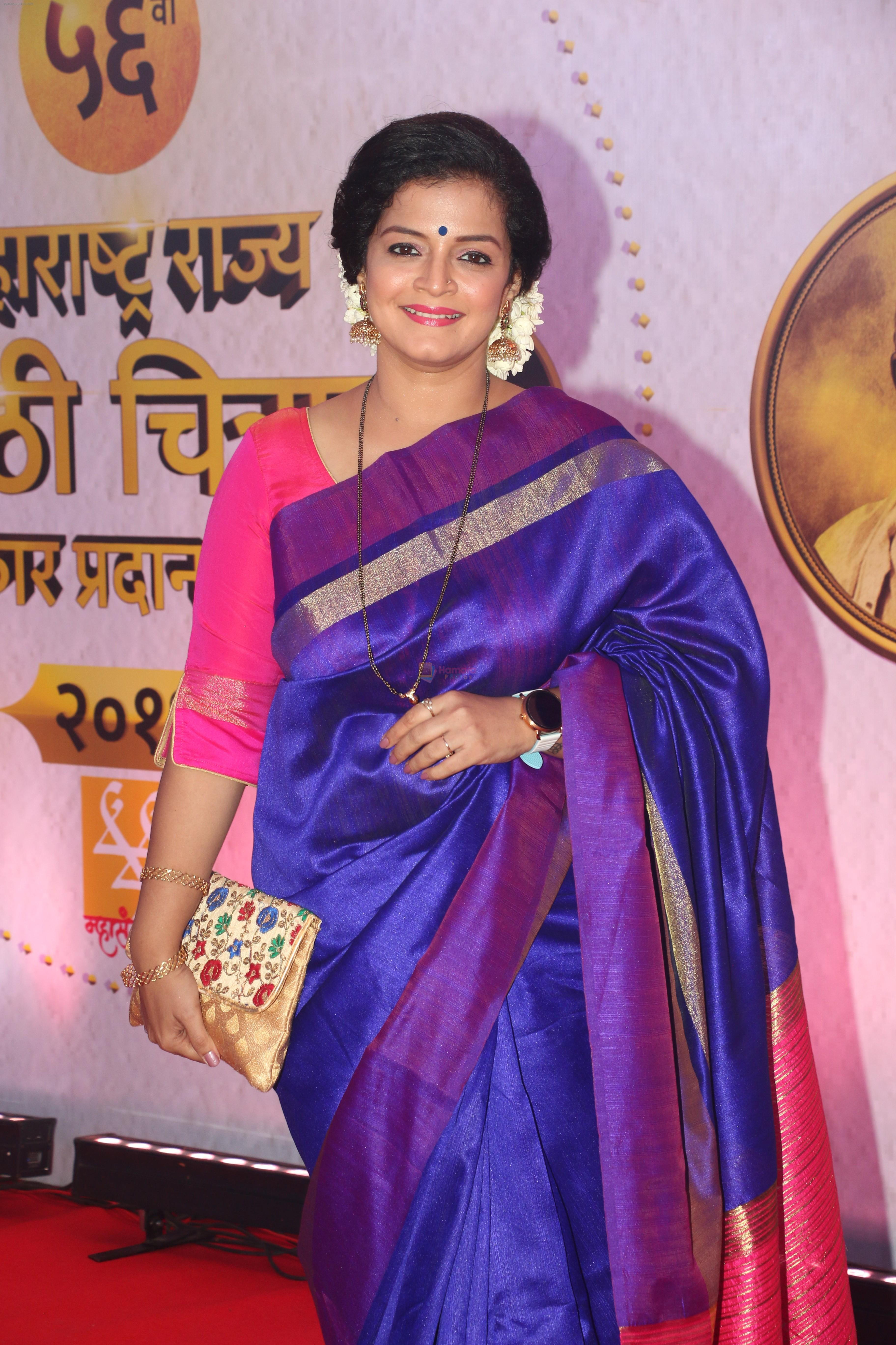 at Maharashtra Rajya Marathi Awards in NSCI worli on 26th May 2019