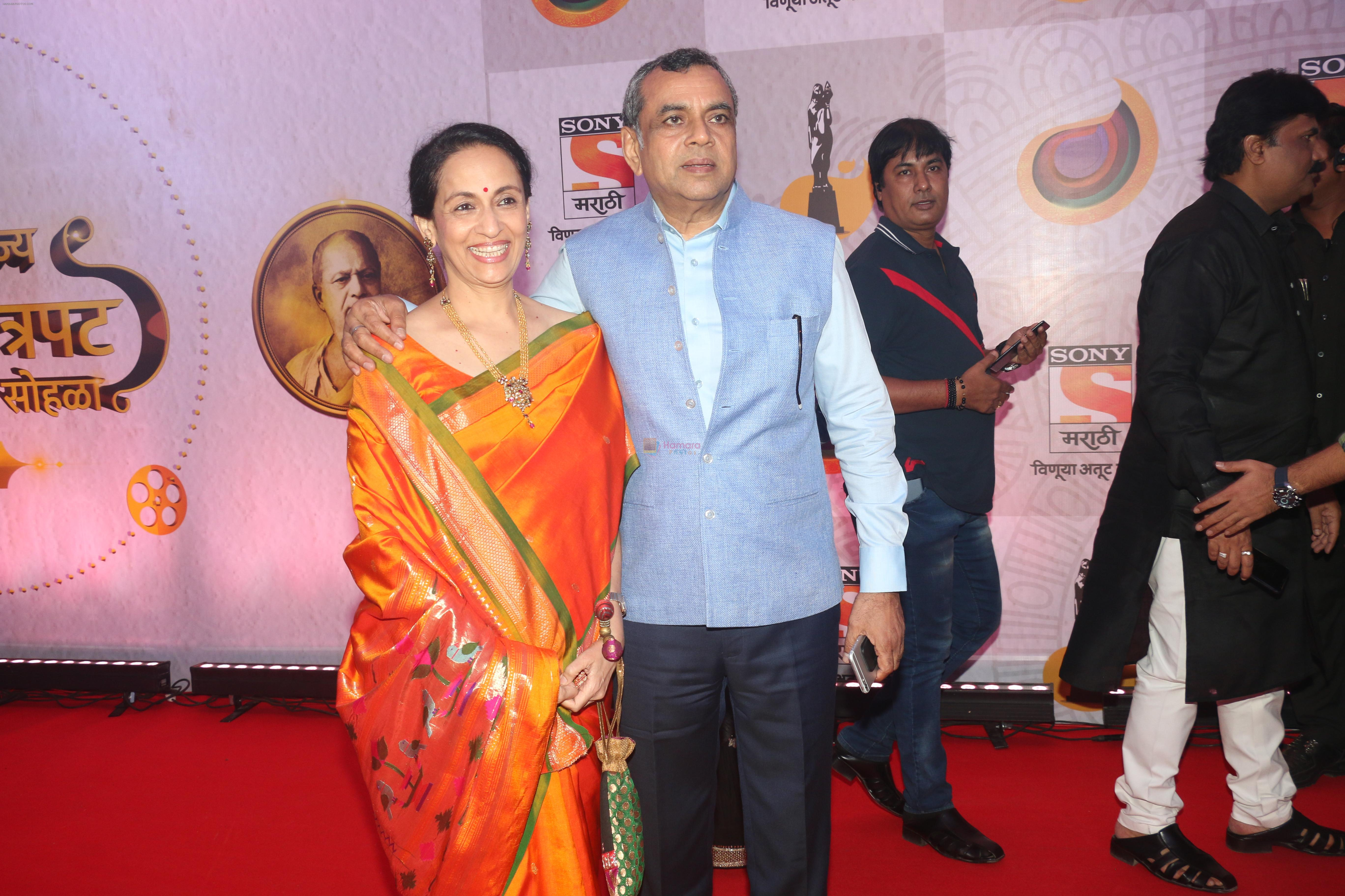 Paresh Rawal at Maharashtra Rajya Marathi Awards in NSCI worli on 26th May 2019