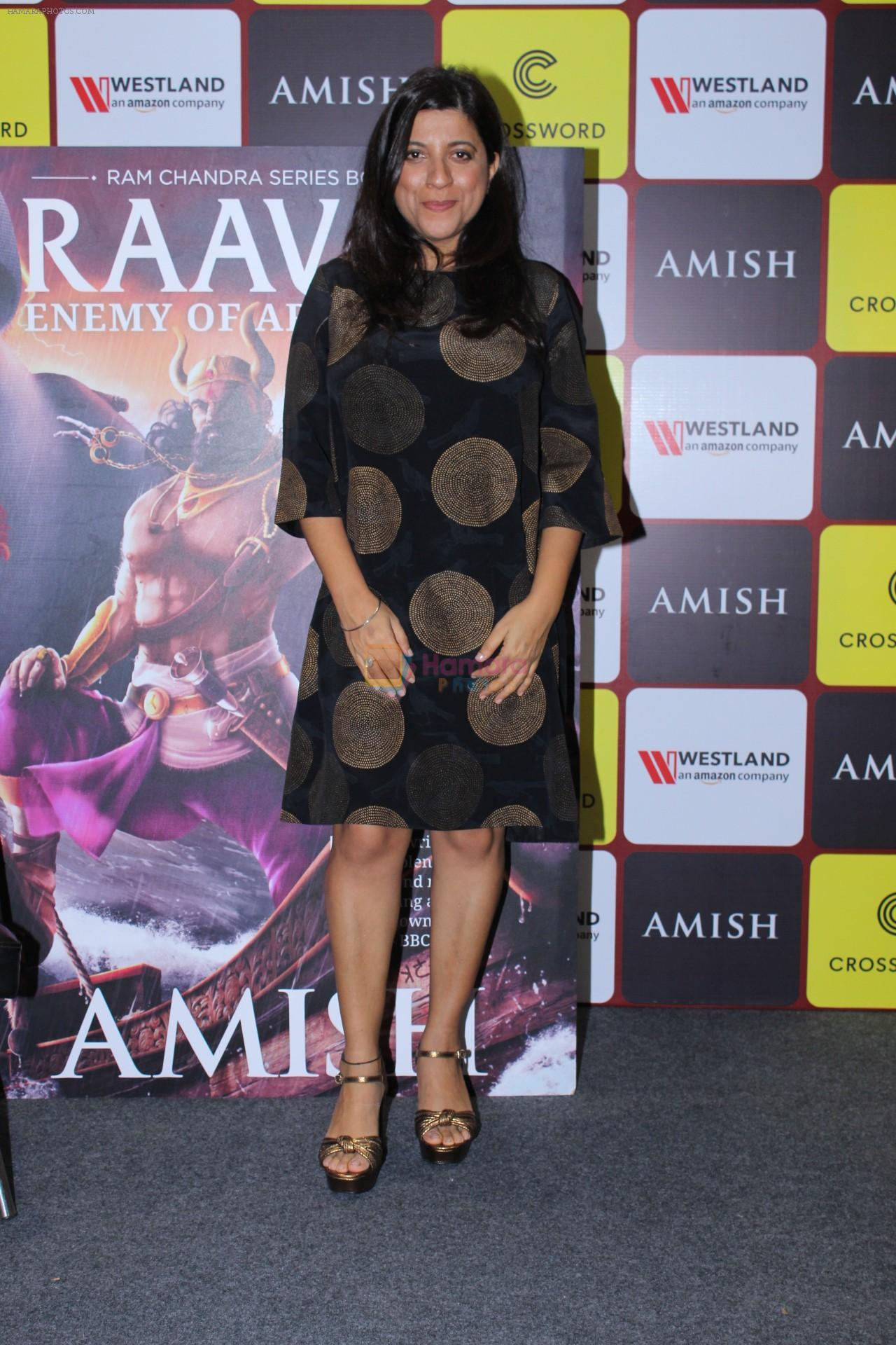 Zoya Akhtar Unveil The Book Of Author Amish Tripathi Raavan Enemy Of Aryavarta on 3rd June 2019