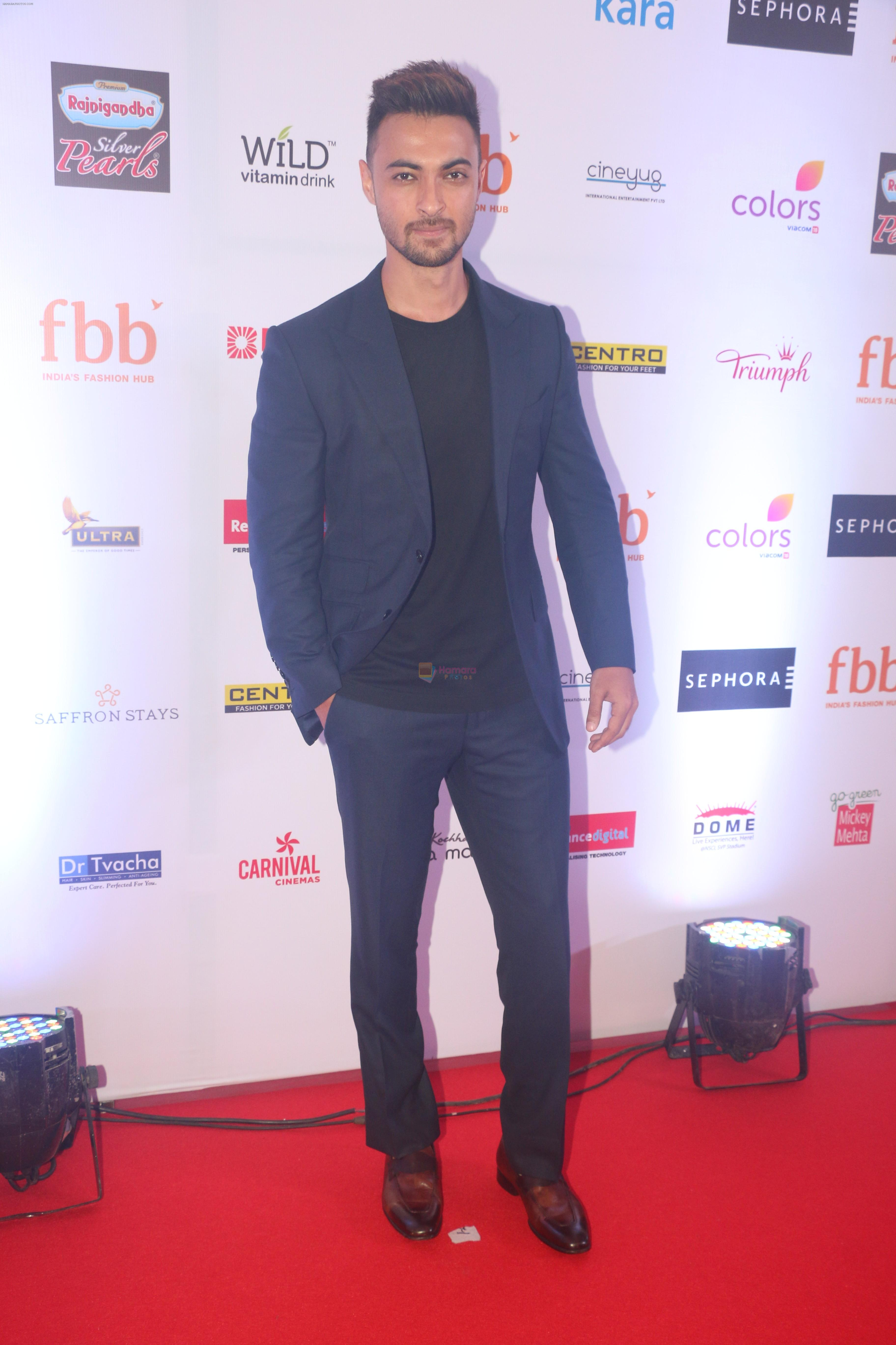 Aayush Sharma at the Grand Finale of Femina Miss India in NSCI worli on 15th June 2019