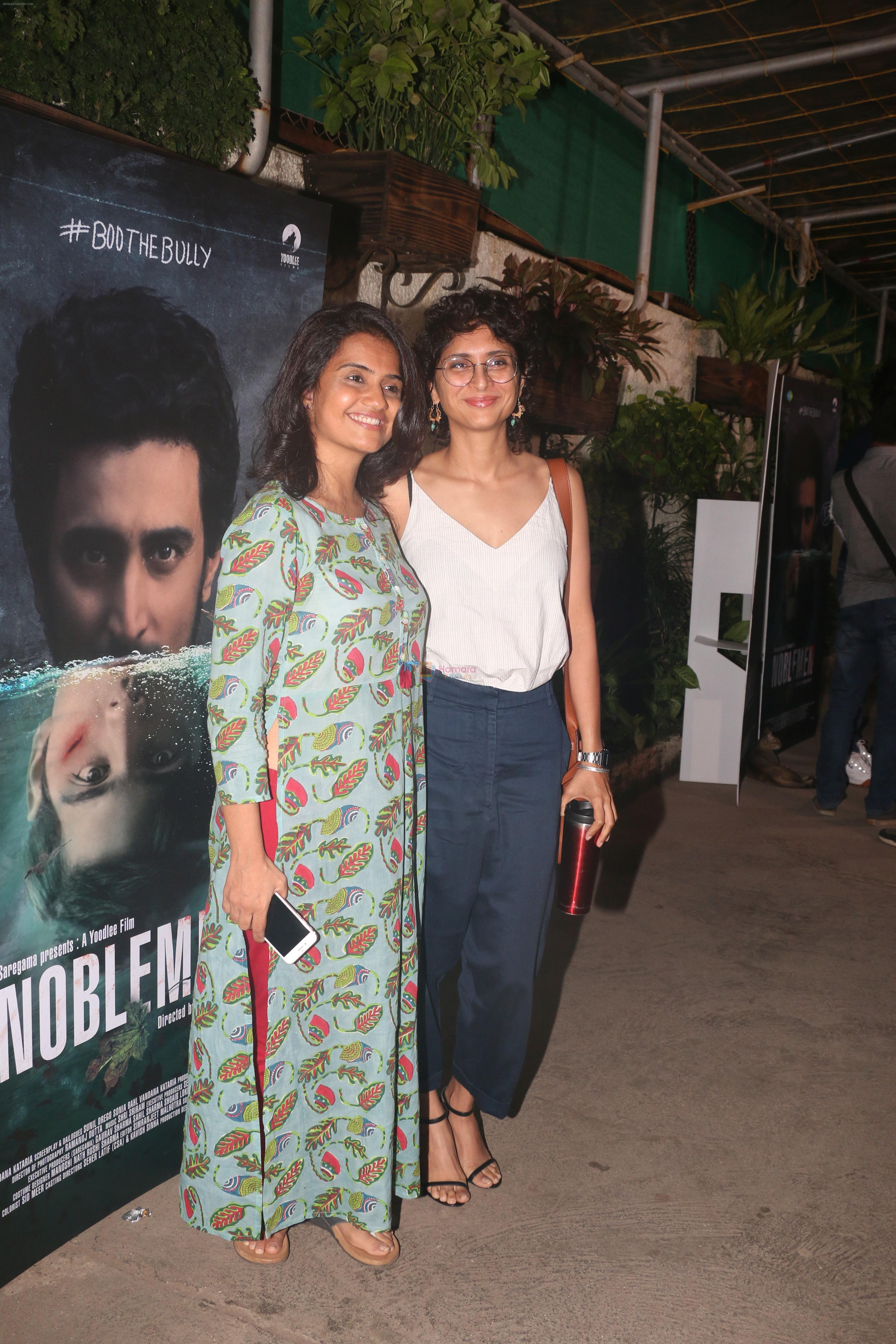 Kiran Rao at the Screening of film Noblemen at sunny sound juhu on 22nd June 2019