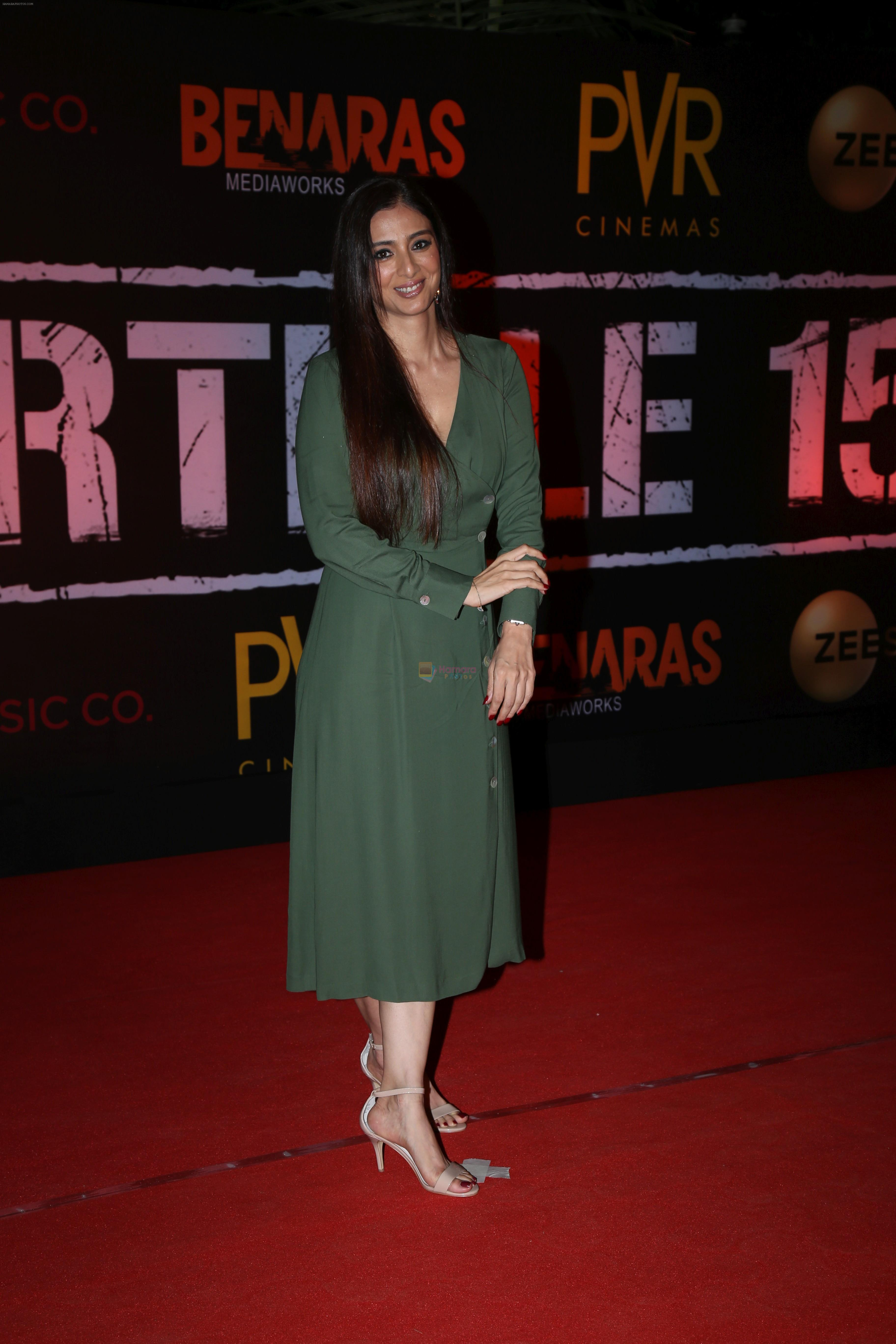 Tabu at the Screening of film Article 15 in pvr icon, andheri on 26th June 2019