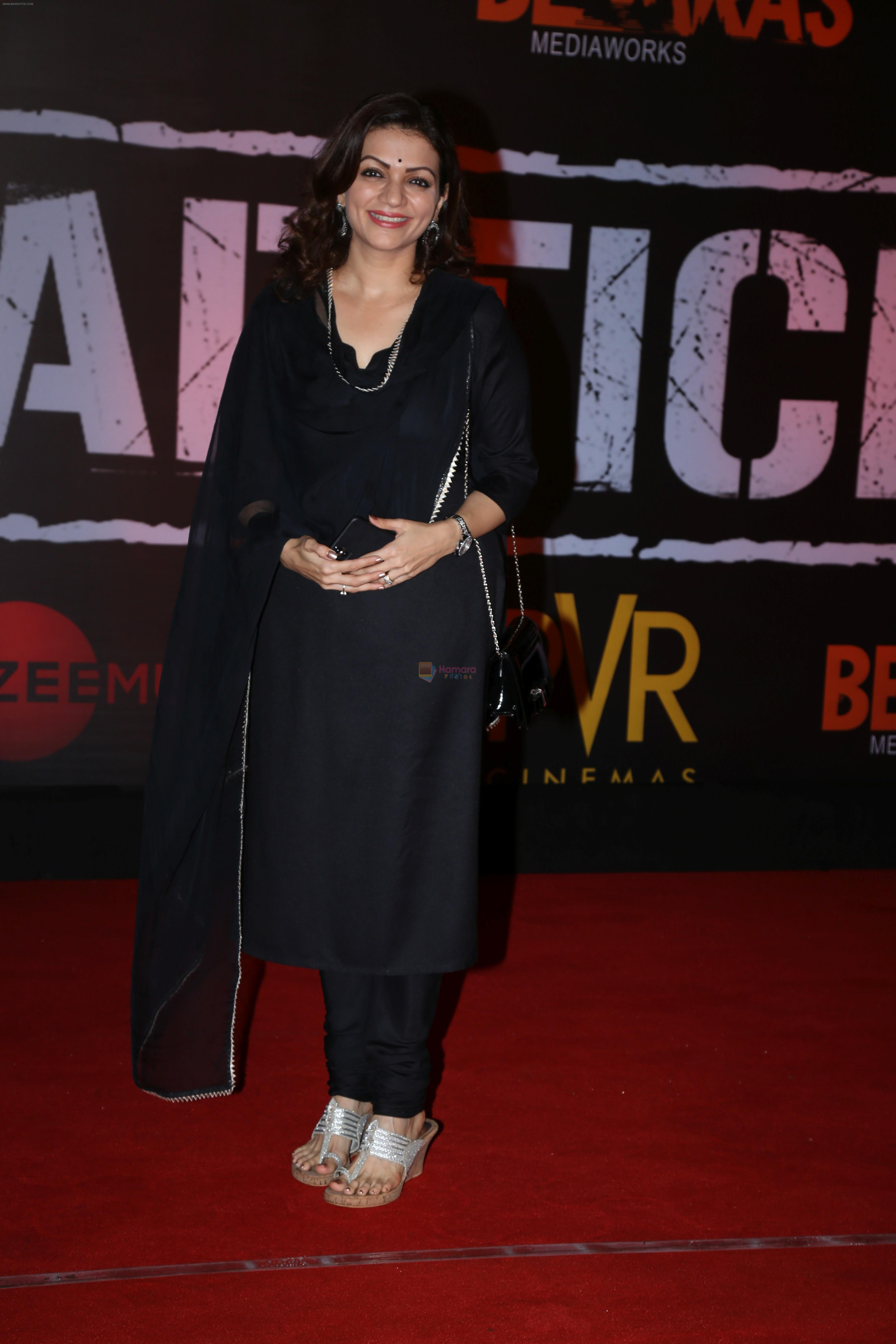 Prachi Shah at the Screening of film Article 15 in pvr icon, andheri on 26th June 2019