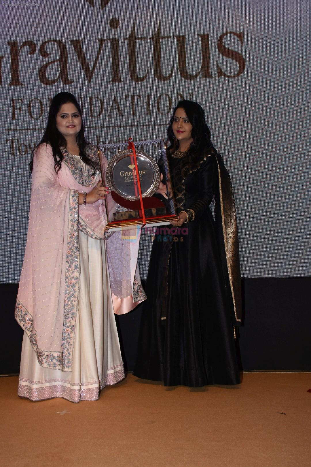 Amruta Fadnavis launch Usha Kakade's book Gravittus Ratna in pune on 3rd July 2019